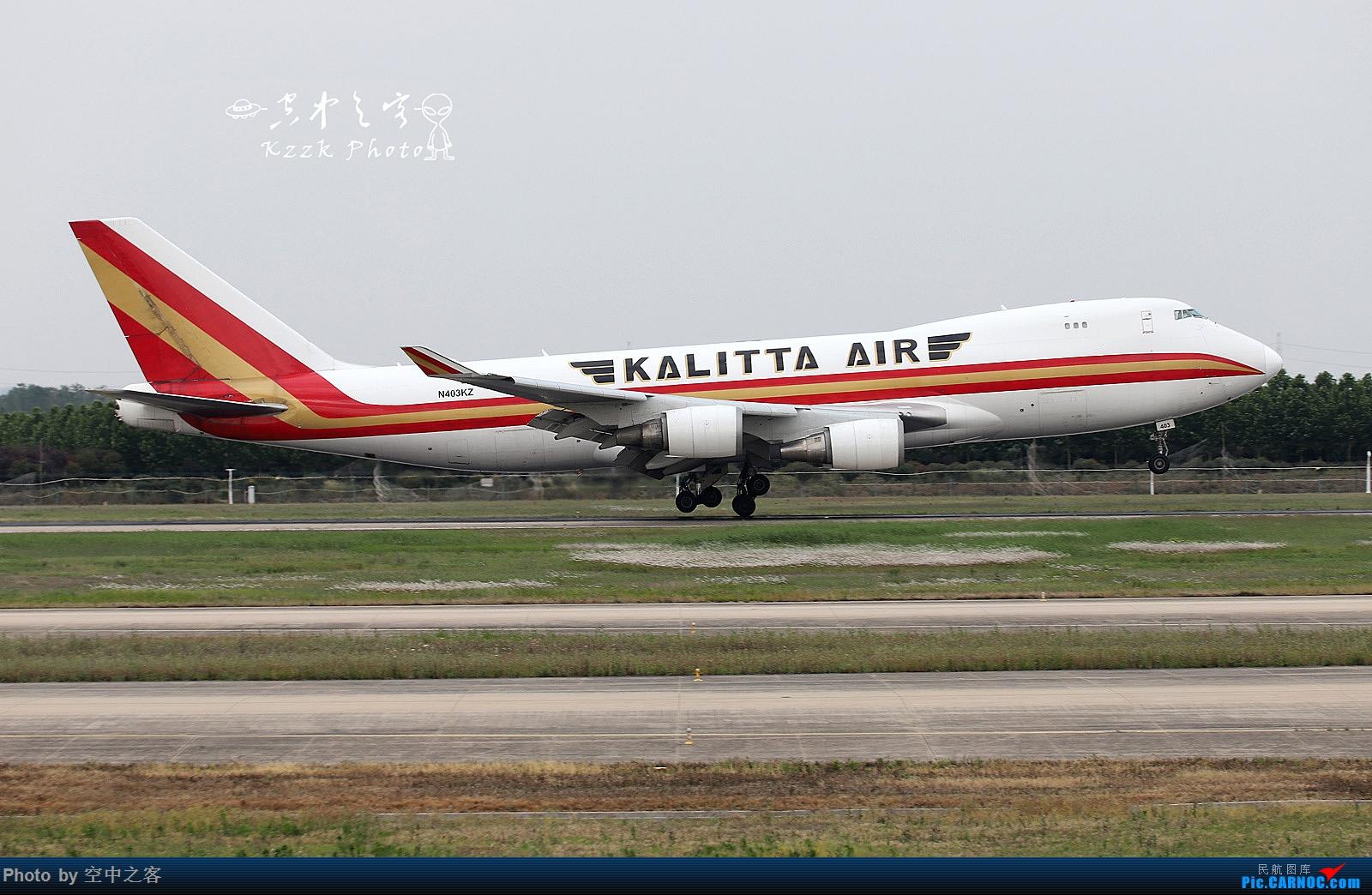 Re:[原创][合肥飞友会·霸都打机队]空与龙爷一起IN桥机场拍大飞机20P BOEING 747-400 N403KZ 合肥新桥国际机场