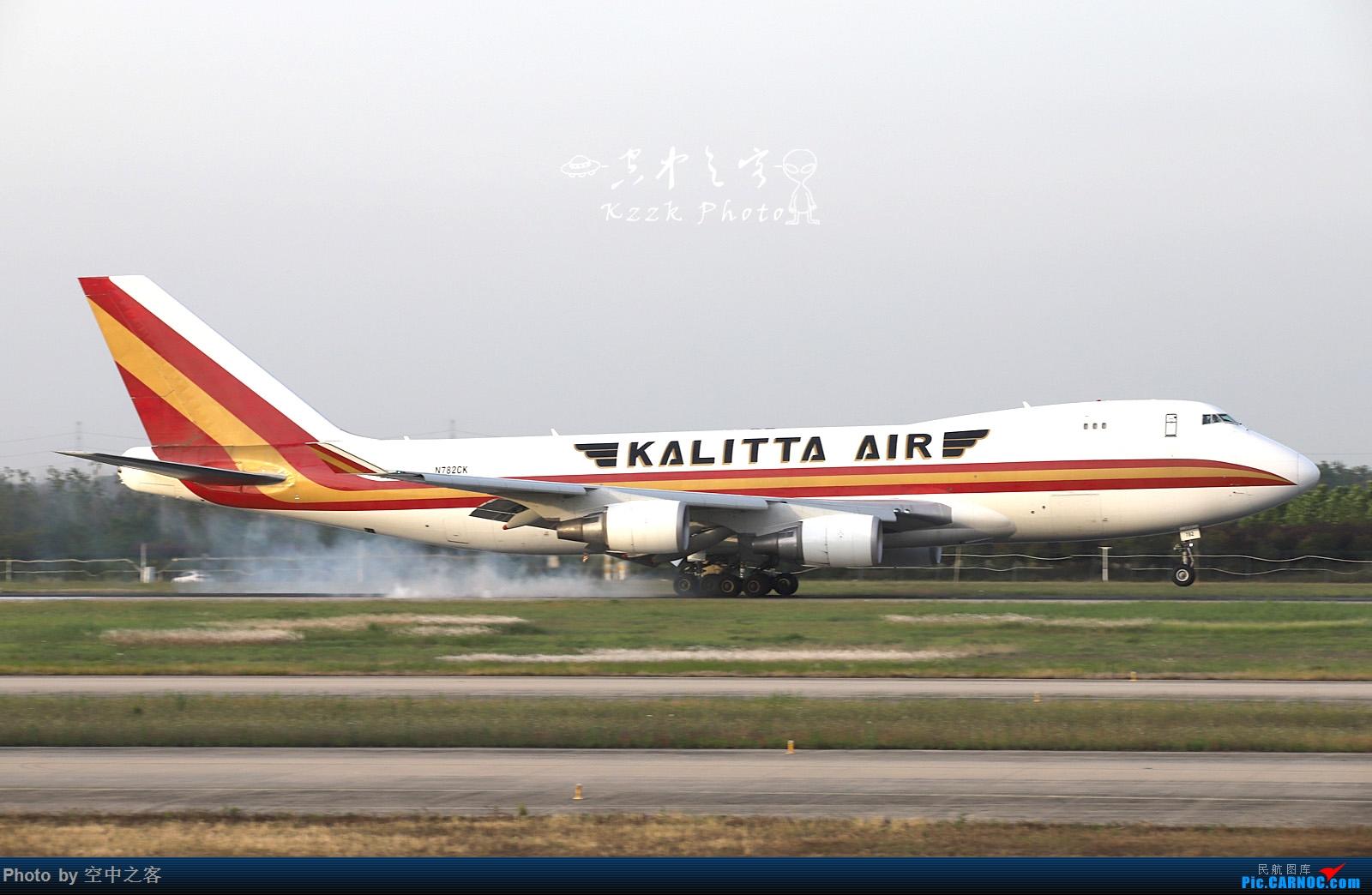 Re:[原创][合肥飞友会·霸都打机队]空与龙爷一起IN桥机场拍大飞机20P BOEING 747-400F N782CK 合肥新桥国际机场