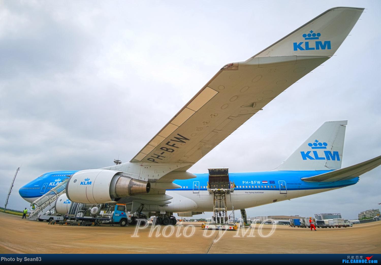 Re:[原创]浦·谢列梅捷沃 BOEING 747-400 PH-BFW 中国上海浦东国际机场