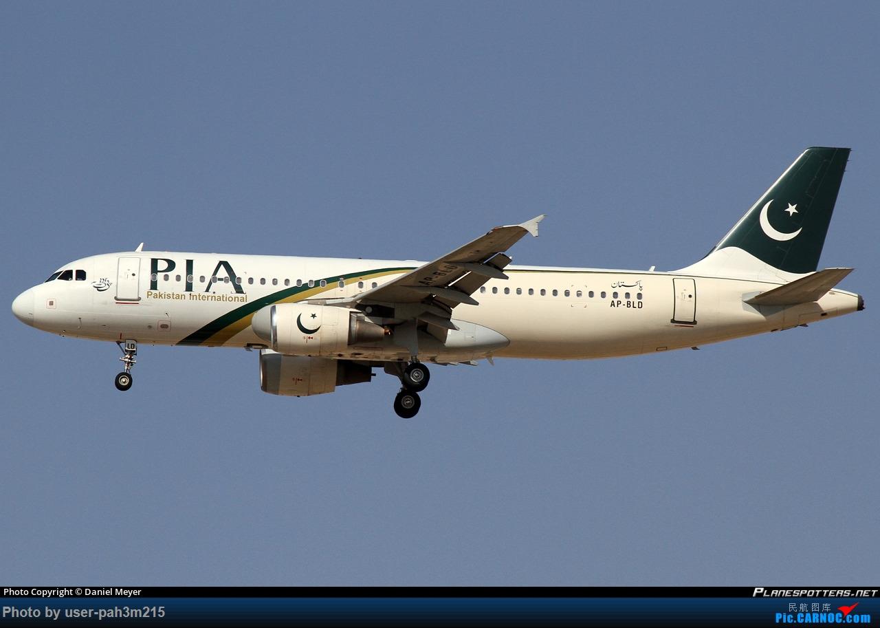 巴基斯坦航空遗照(已取得原作者同意) AIRBUS A320-200 AP-BLD DXB