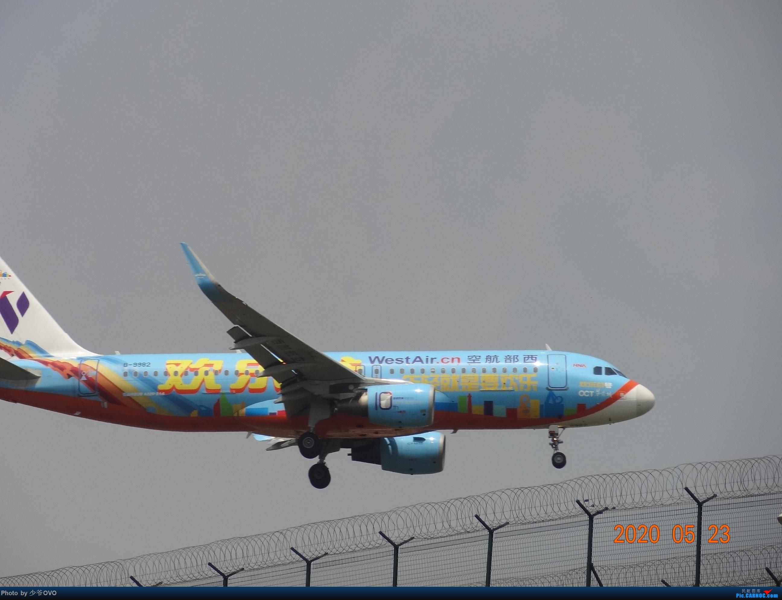 [原创]CKG重庆江北机场拍机,爱CHINA77W AIRBUS A320-200 B-8892 重庆江北机场
