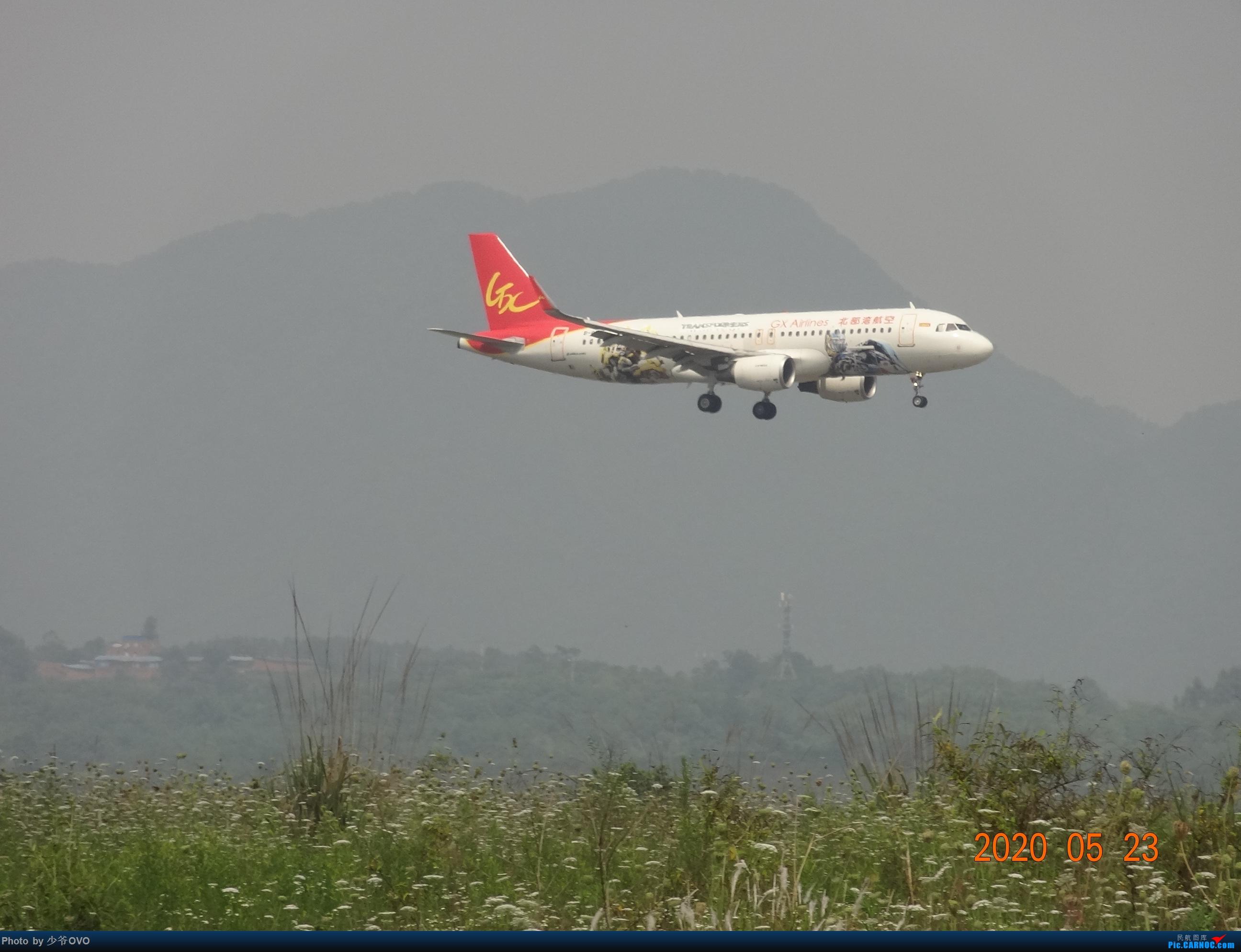 Re:CKG重庆江北机场拍机,爱CHINA77W AIRBUS A320  重庆江北机场