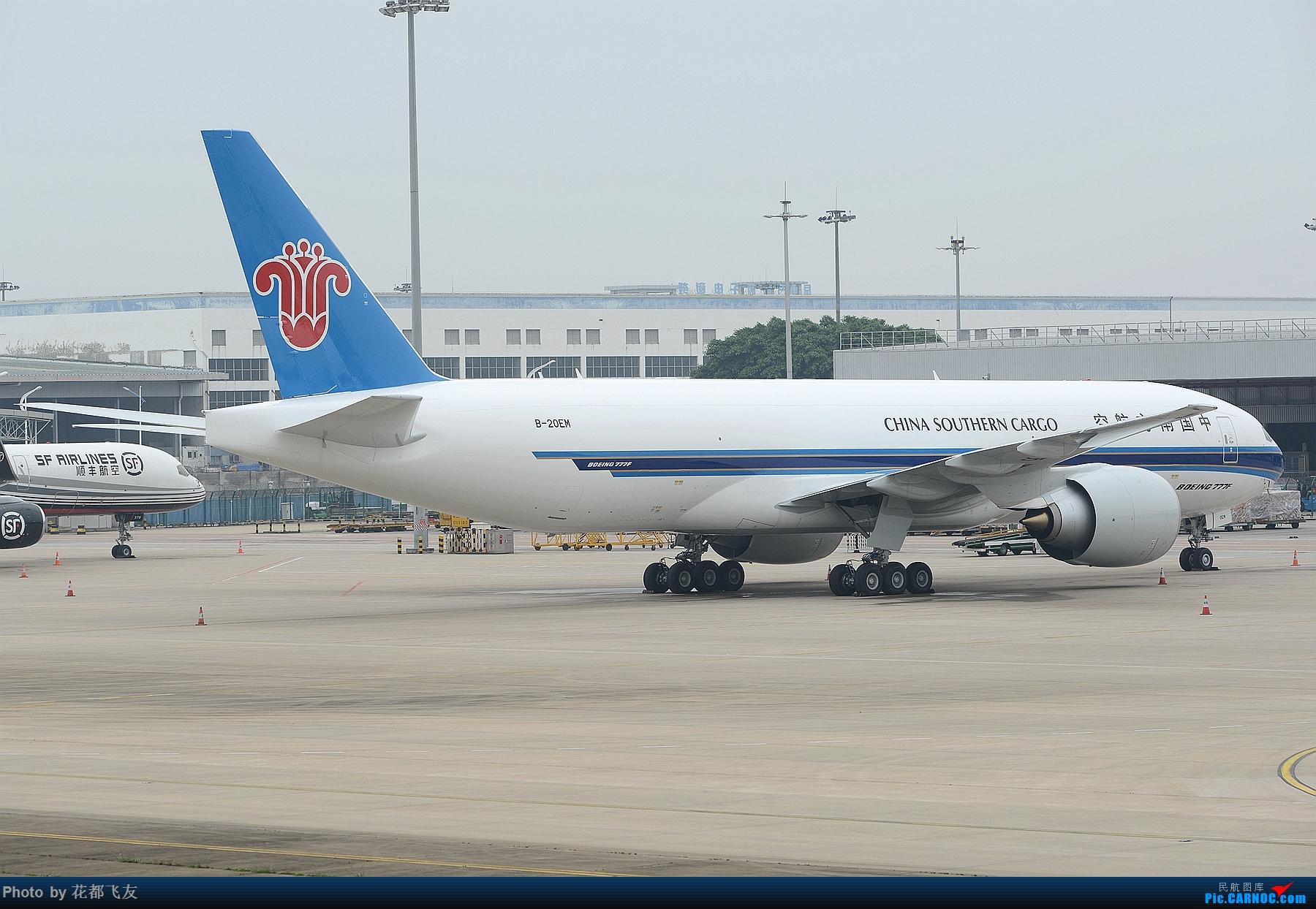 [原创]新鲜滚热辣-1 BOEING 777F B-20EM 中国广州白云国际机场