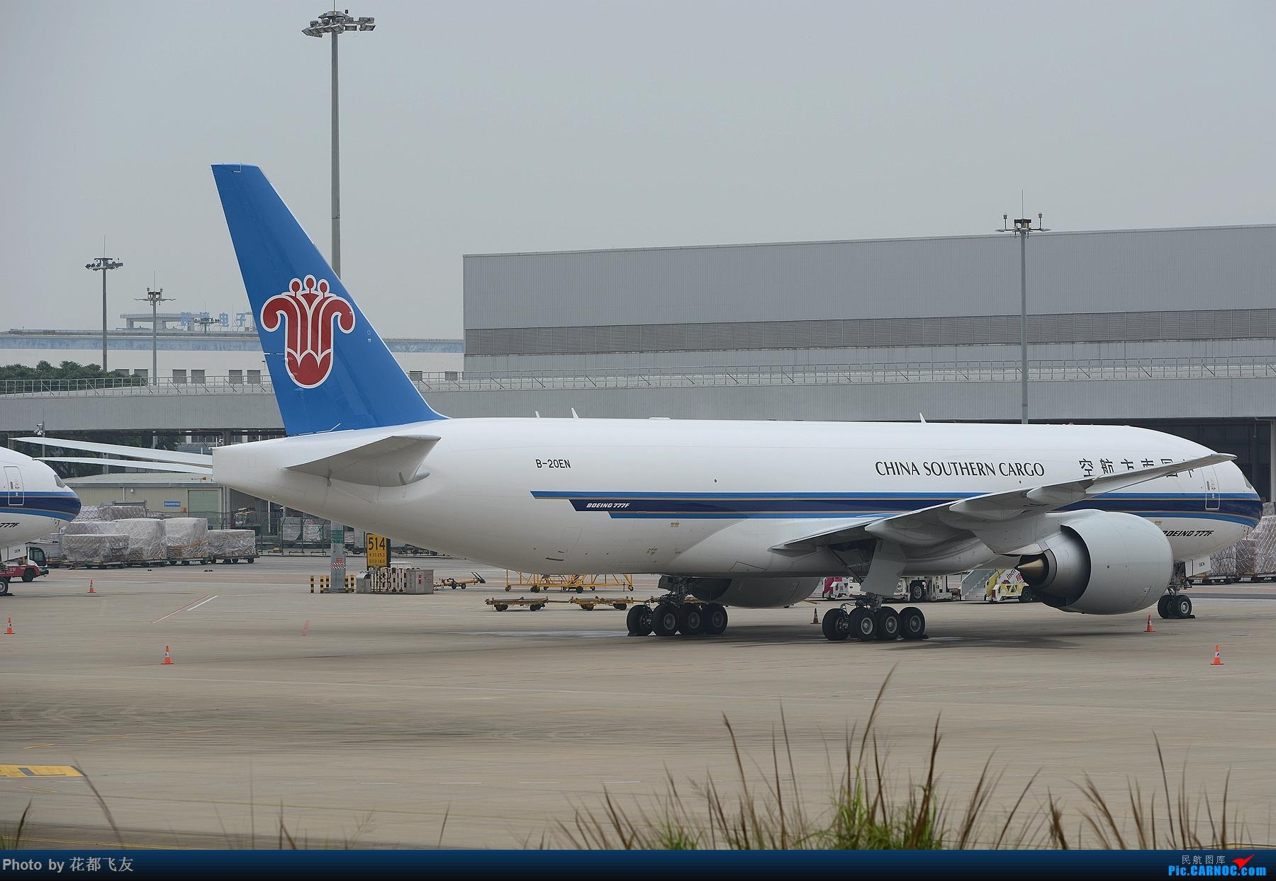 [原创]新鲜滚热辣-2 BOEING 777F B-20EN 中国广州白云国际机场