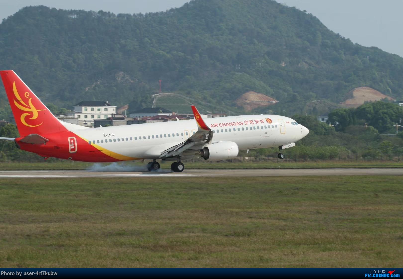 景德镇机场拍机 BOEING 737-800 B-1482 景德镇机场
