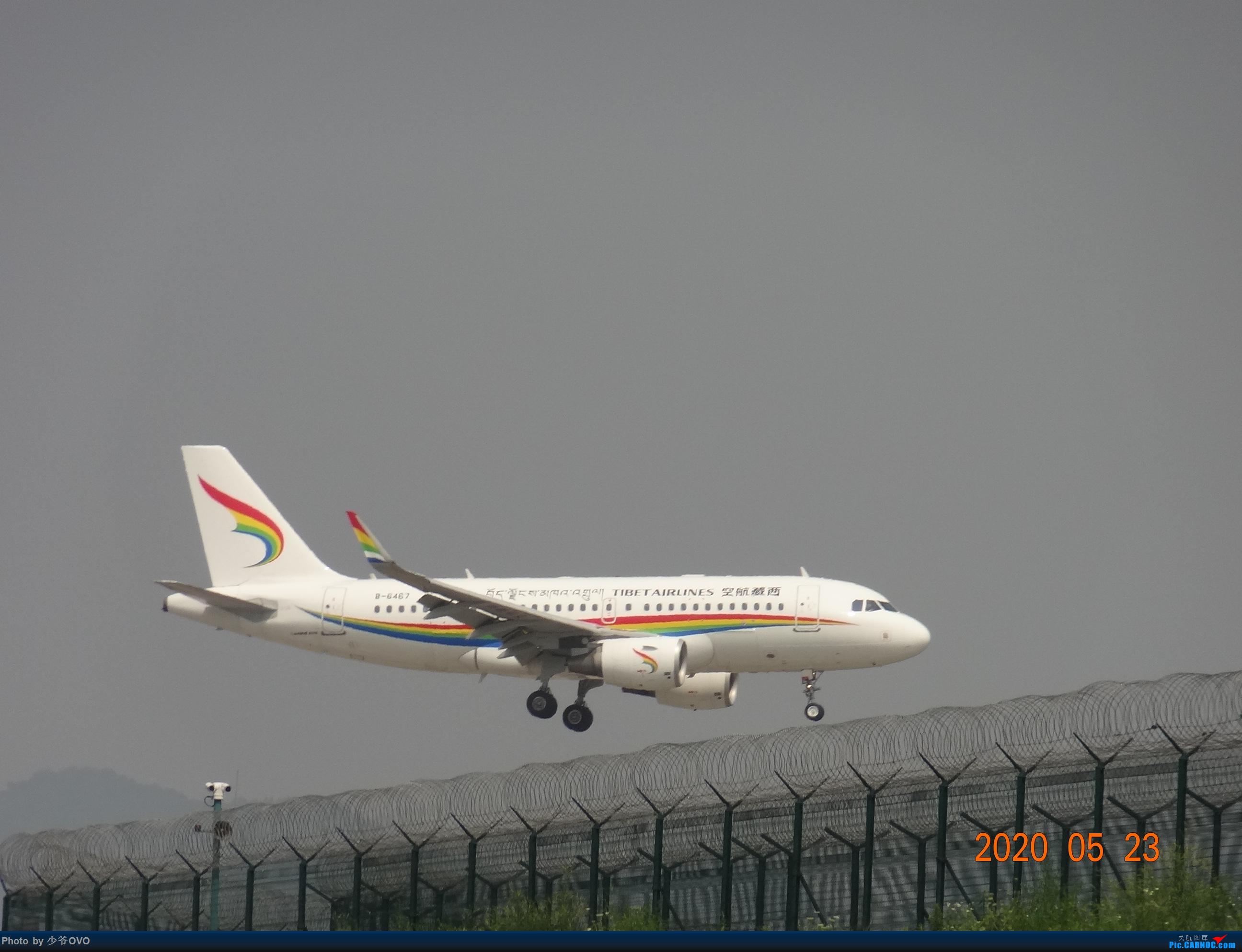 Re:[原创]CKG重庆江北机场拍机,爱CHINA77W AIRBUS A319-100 B-6467 重庆江北机场