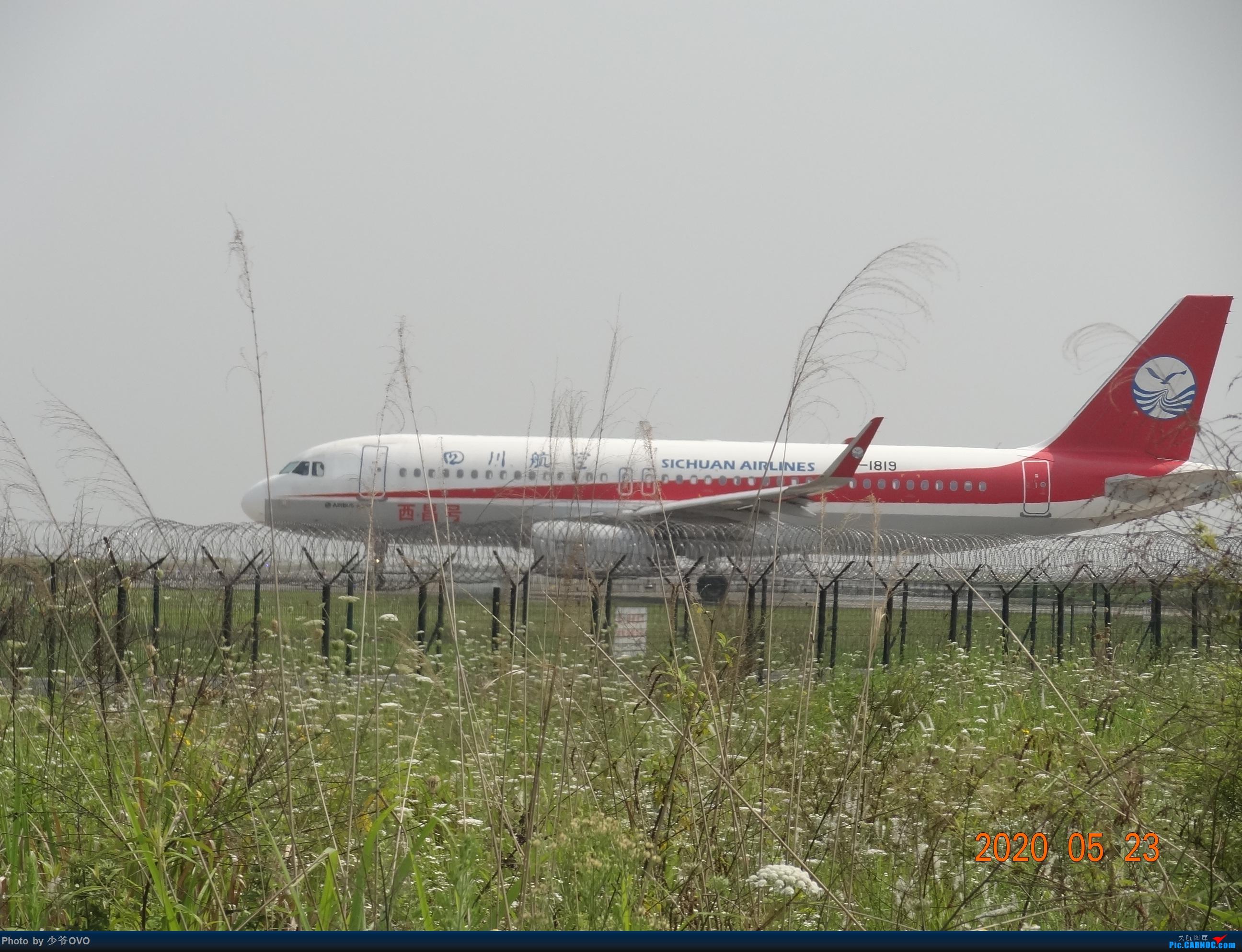 Re:[原创]CKG重庆江北机场拍机,爱CHINA77W AIRBUS A320-200 B-1819 重庆江北机场