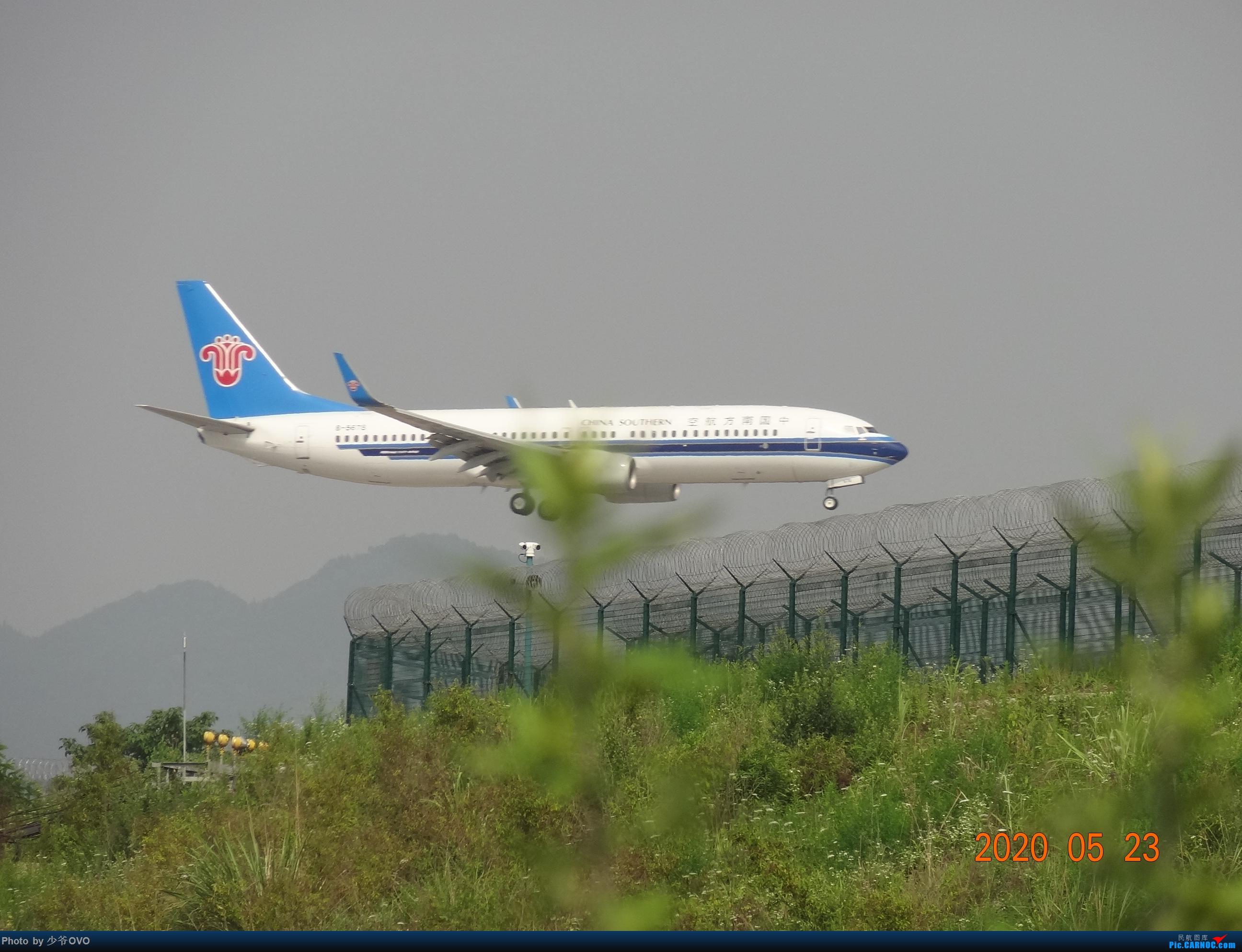 Re:[原创]CKG重庆江北机场拍机,爱CHINA77W(2)主角登场? BOEING 737-800 B-5678 重庆江北机场