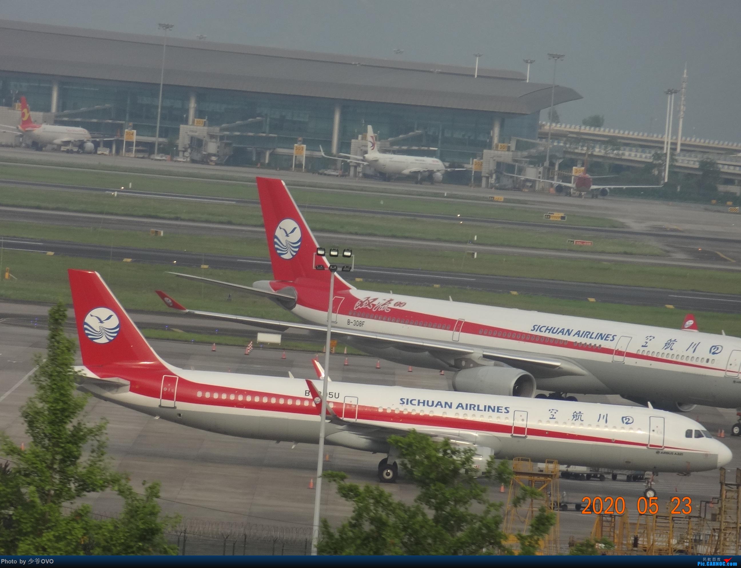Re:[原创]CKG重庆江北机场拍机,爱CHINA77W AIRBUS A330-300 B-308F 重庆江北机场