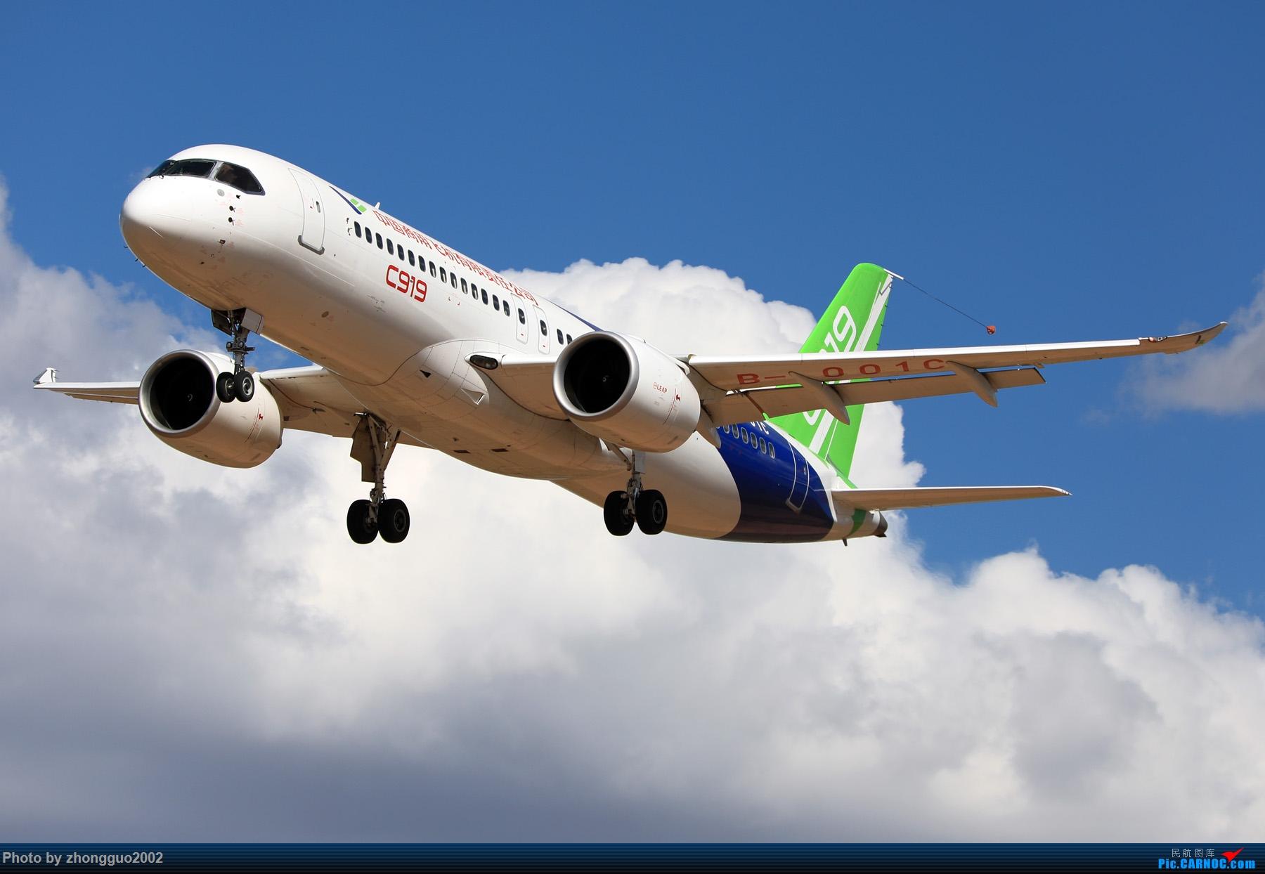 [原创]C919----鄂尔多斯飞训 C919 B-001C 中国鄂尔多斯伊金霍洛机场