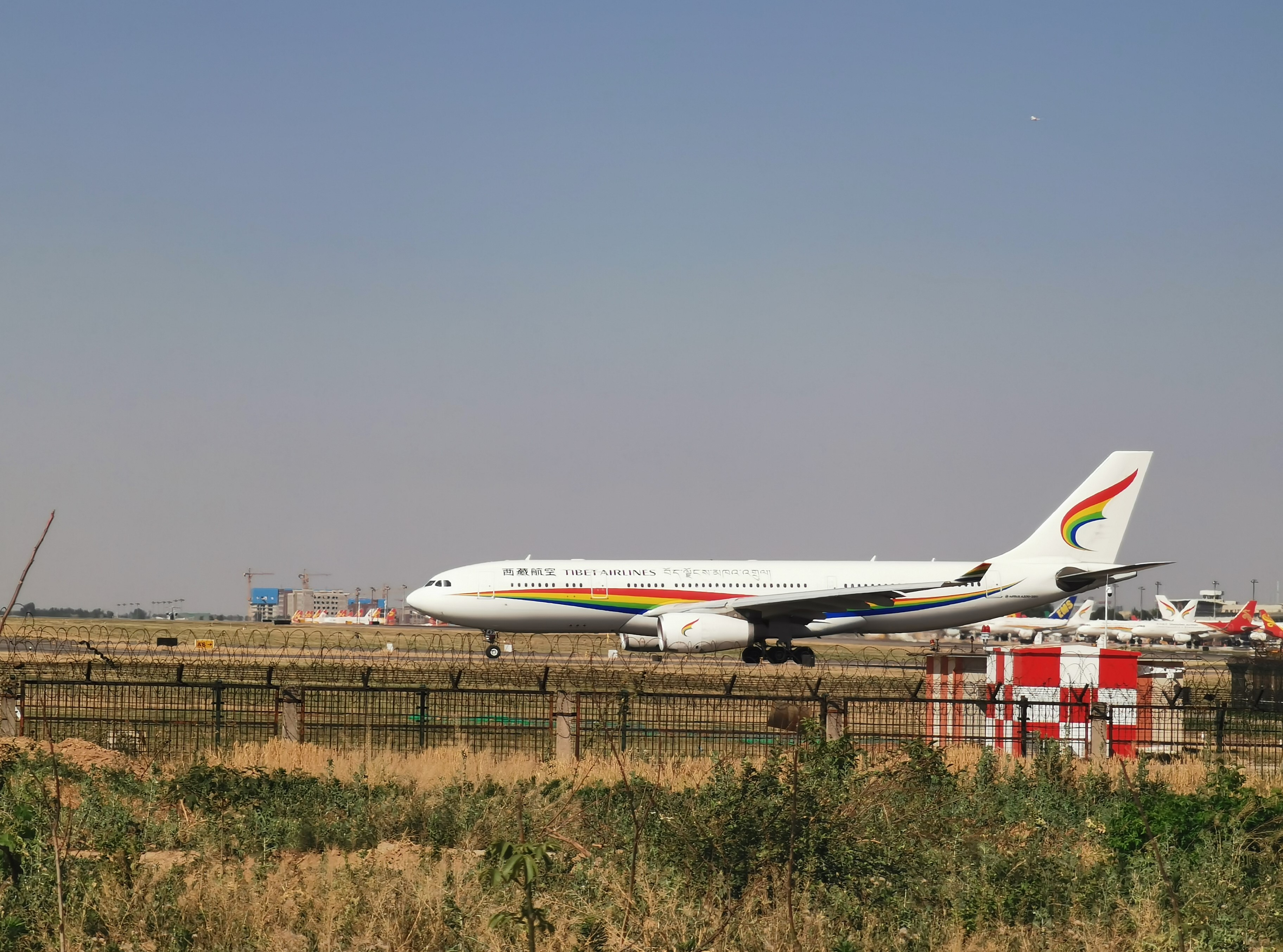[原创]随手拍 AIRBUS A330-200