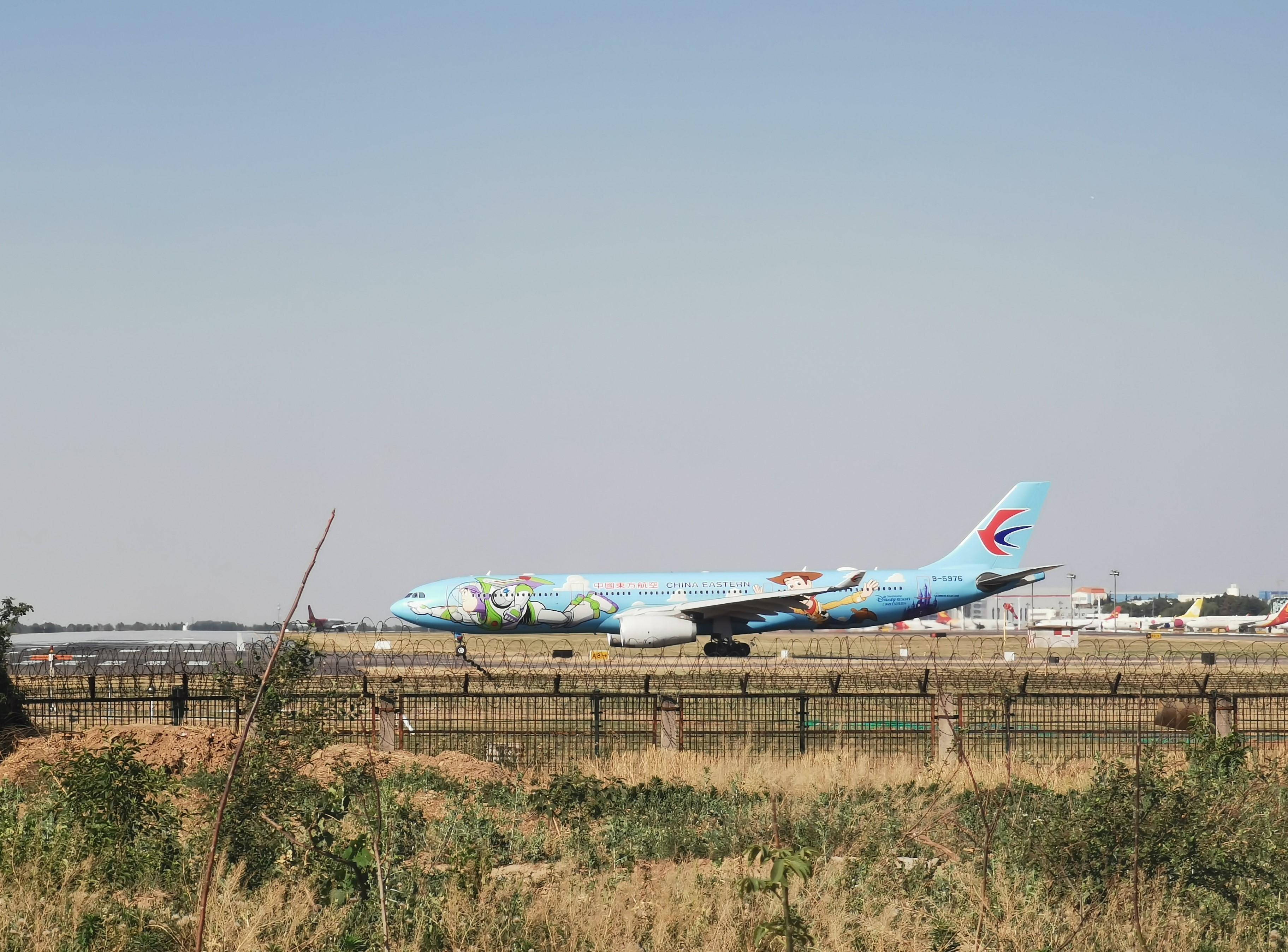 Re:[原创]随手拍 AIRBUS A330-300