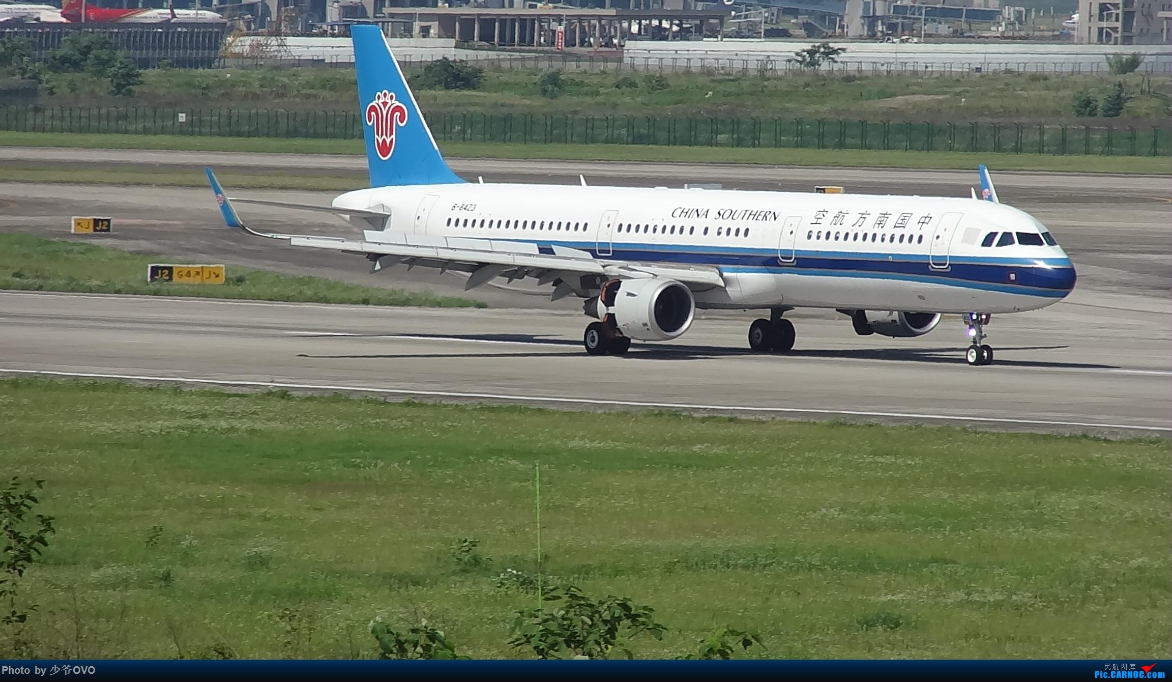 Re:[原创]Re:[原创]CKG重庆江北机场拍机.星空联盟77W AIRBUS A321-200 B-8423 重庆江北机场