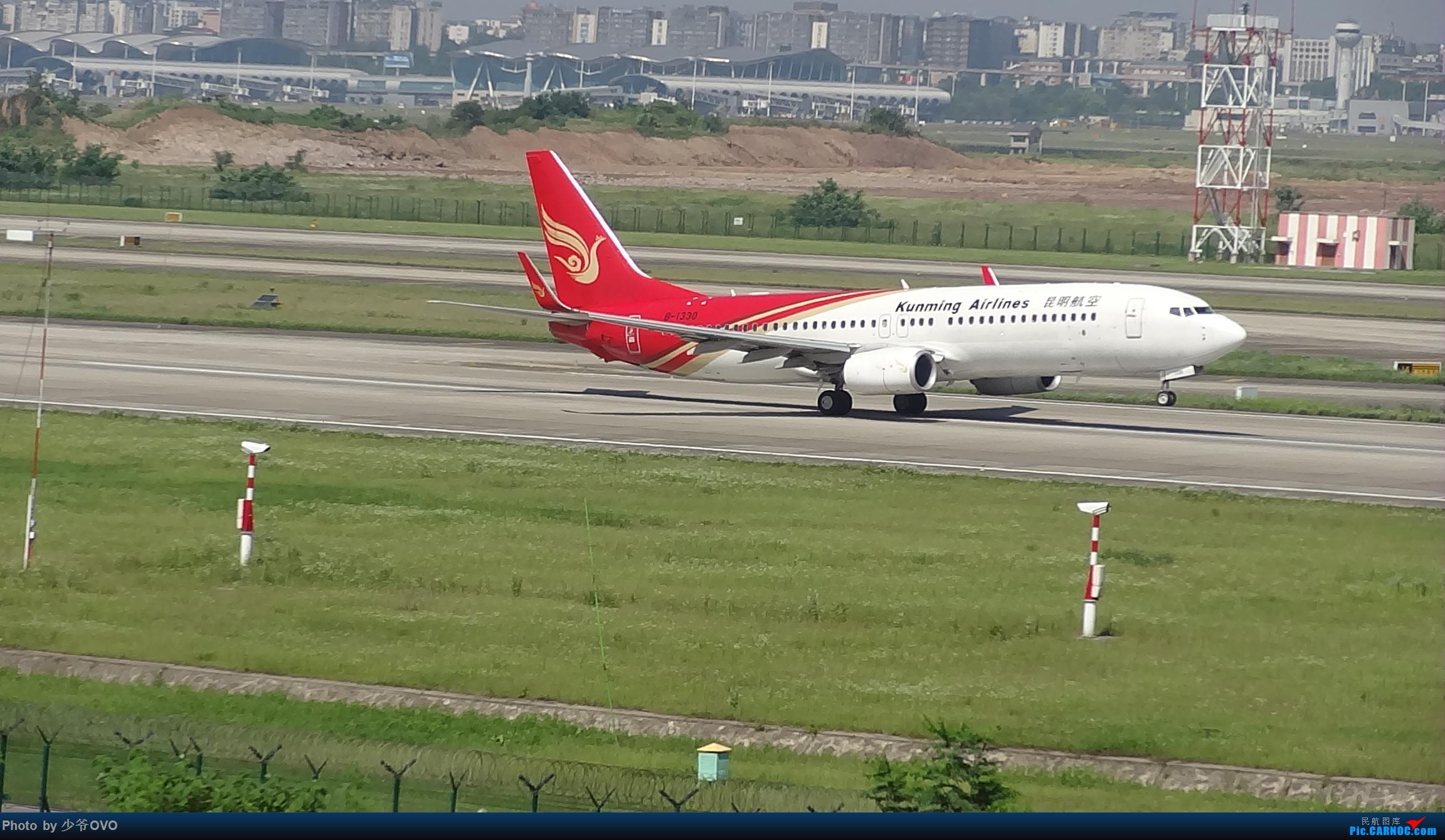 Re:[原创]Re:[原创]CKG重庆江北机场拍机.星空联盟77W BOEING 737-800 B-1330 重庆江北机场