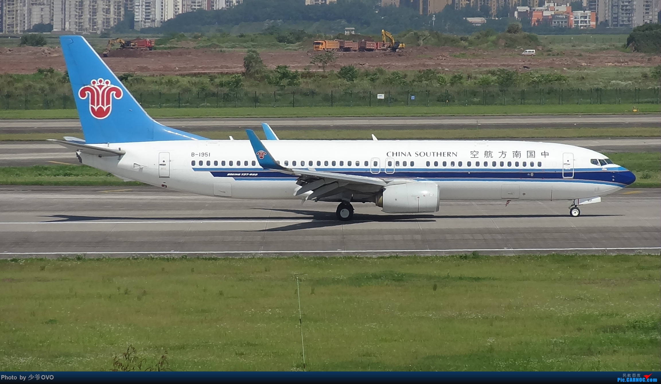 Re:[原创]Re:[原创]CKG重庆江北机场拍机.星空联盟77W BOEING 737-800 B-1951 重庆江北机场