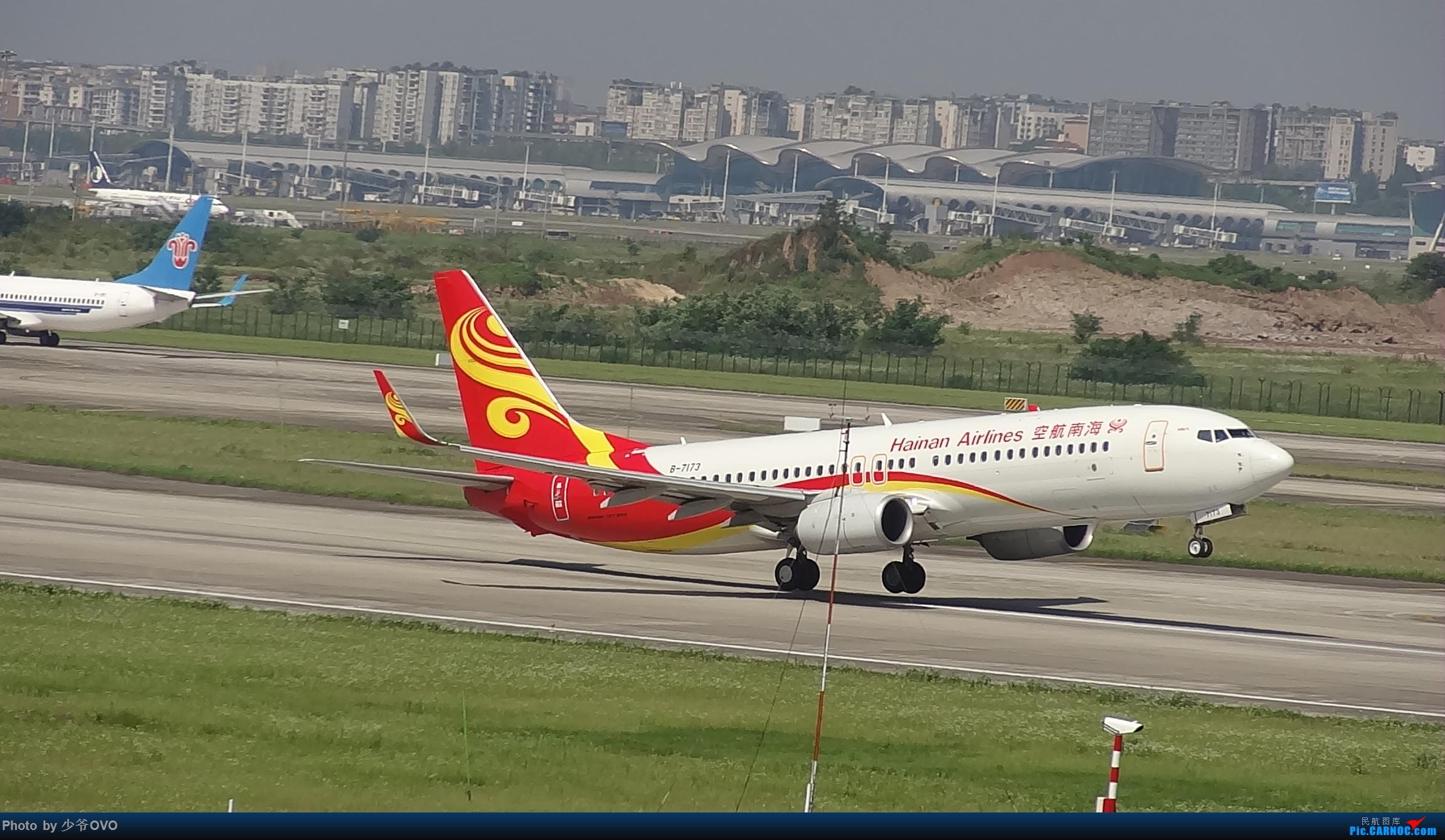 Re:[原创]Re:[原创]CKG重庆江北机场拍机.星空联盟77W BOEING 737-800 B-7173 重庆江北机场