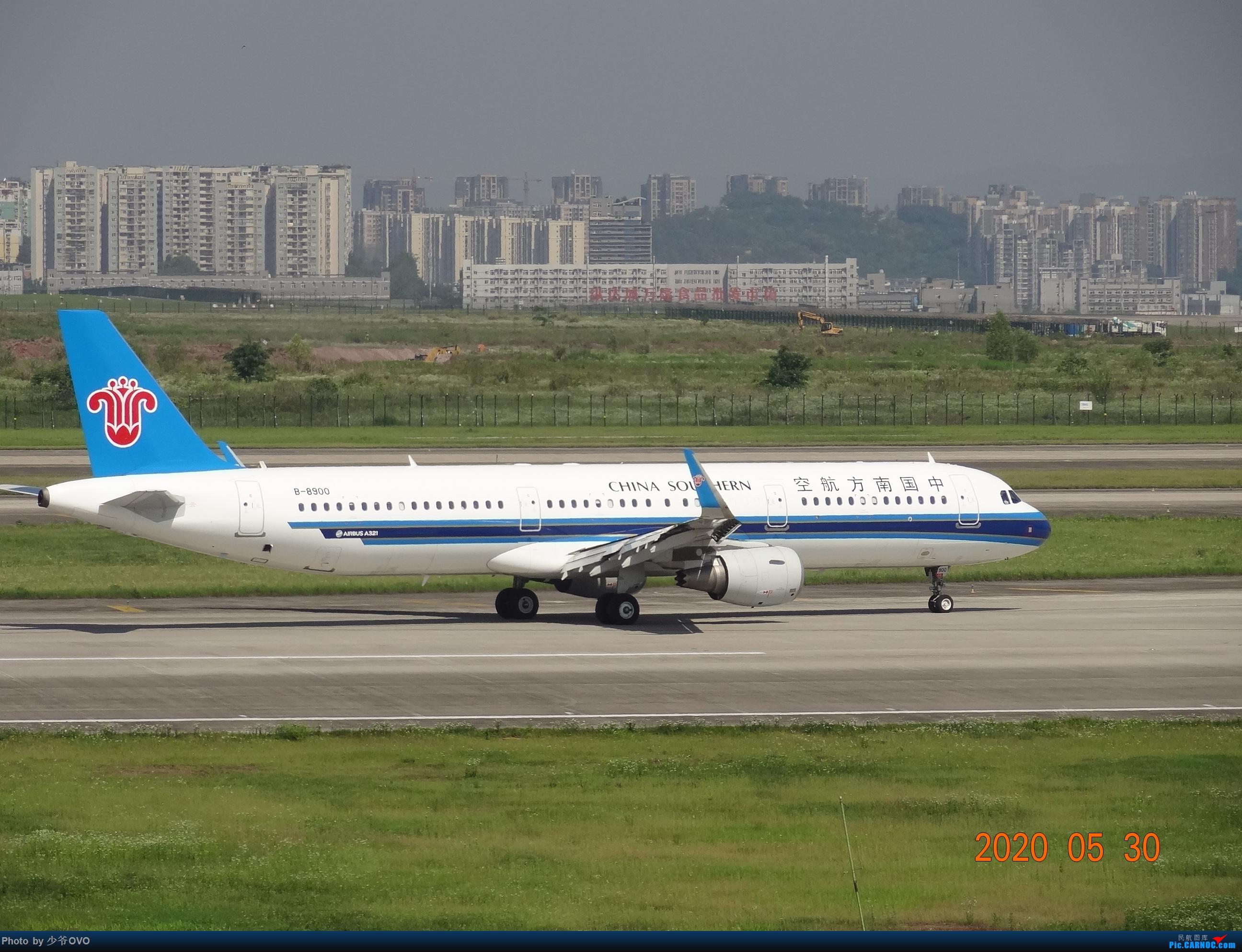 Re:[原创]Re:[原创]CKG重庆江北机场拍机.星空联盟77W AIRBUS A321-200 B-8900 重庆江北机场