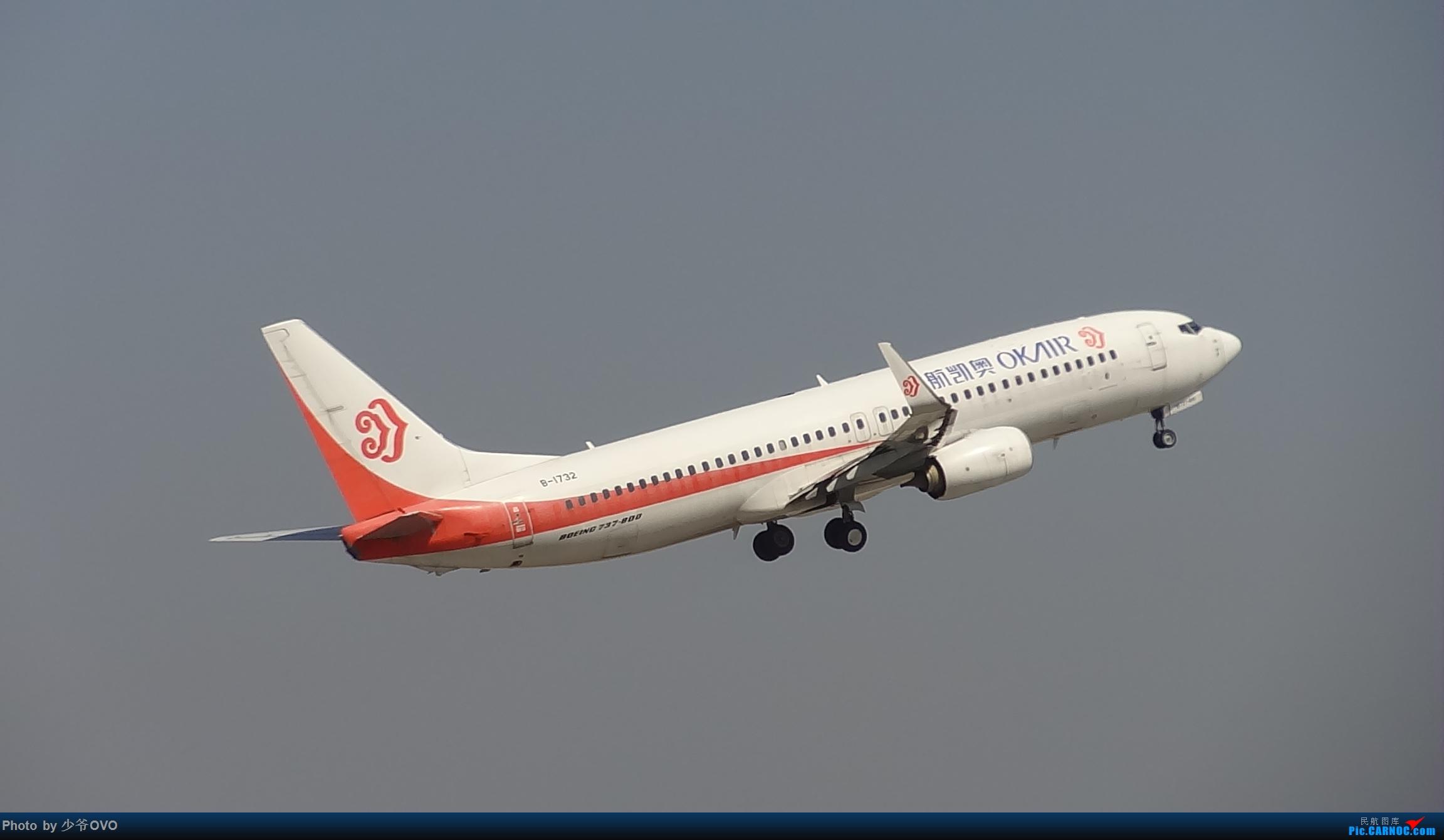 Re:[原创]Re:[原创]CKG重庆江北机场拍机.星空联盟77W BOEING 737-800 B-1732 重庆江北机场