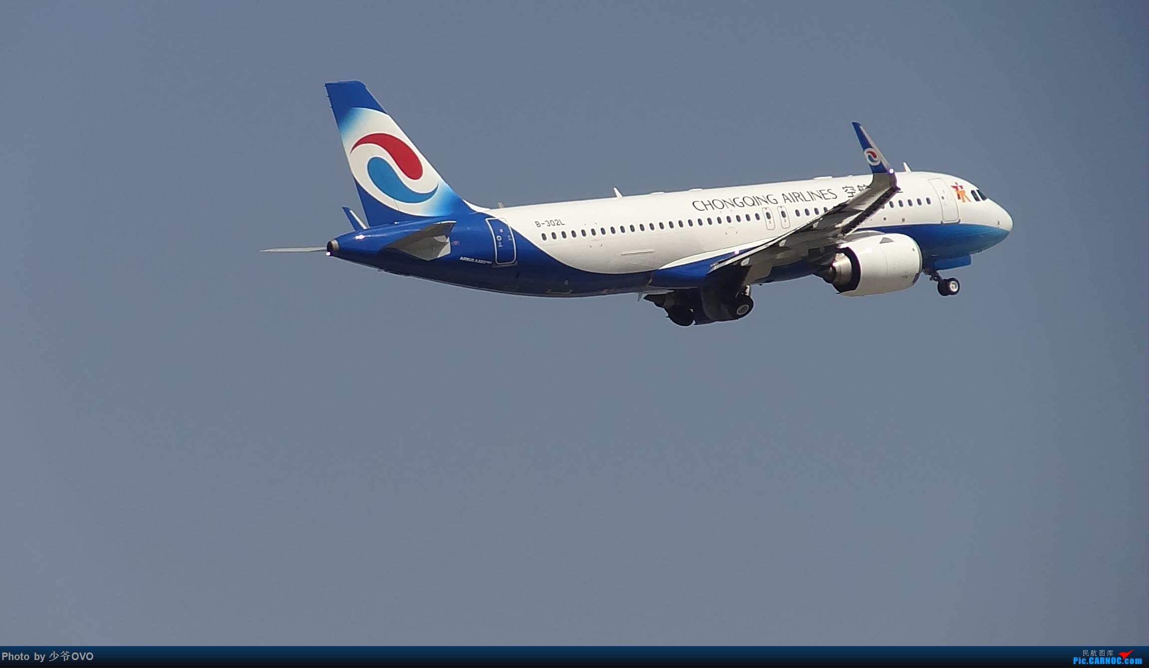Re:[原创]Re:[原创]CKG重庆江北机场拍机.星空联盟77W AIRBUS A320NEO B-302L 重庆江北机场