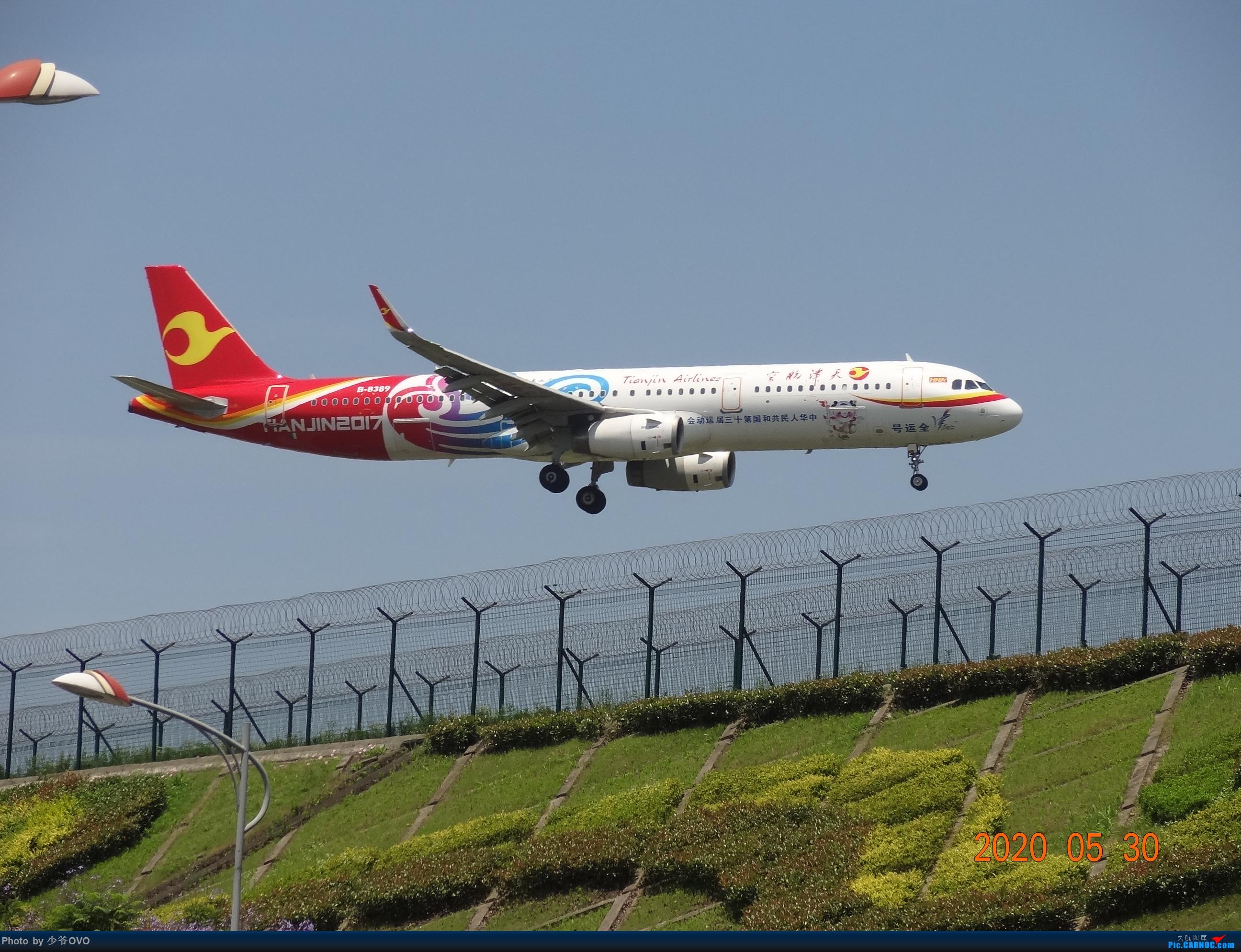 [原创]Re:[原创]CKG重庆江北机场拍机,国航星空77W(3) AIRBUS A321-200 B-8389 重庆江北机场
