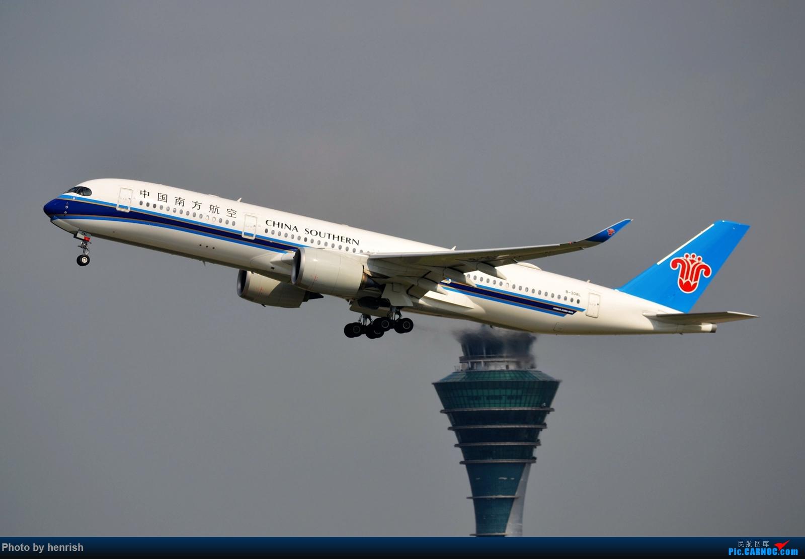 Re:[原创]【肥威的CAN】5月后半,雨季期间广州好货若干。【 广东青少年拍机小队】【广州,你好!】 AIRBUS A350-900 B-30AL 中国广州白云国际机场