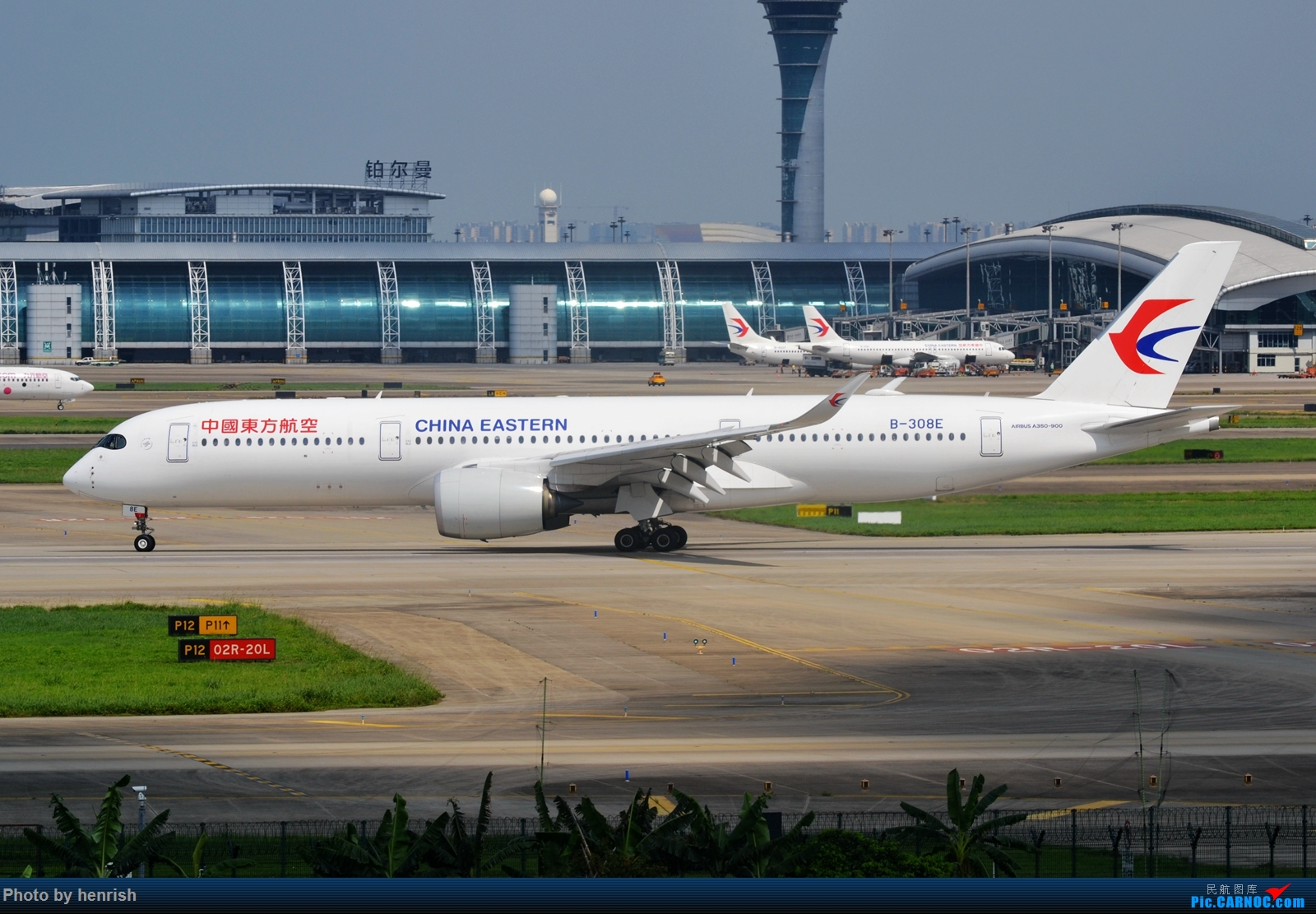 Re:[原创]【肥威的CAN】5月后半,雨季期间广州好货若干。【 广东青少年拍机小队】【广州,你好!】 AIRBUS A350-900 B-308E 中国广州白云国际机场  飞友