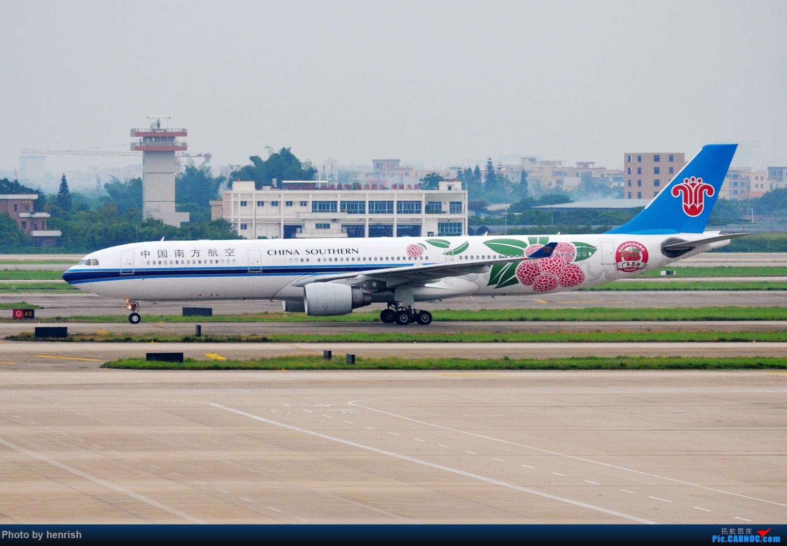 Re:[原创]【肥威的CAN】5月后半,雨季期间广州好货若干。【 广东青少年拍机小队】【广州,你好!】 AIRBUS A330-300 B-8870 中国广州白云国际机场