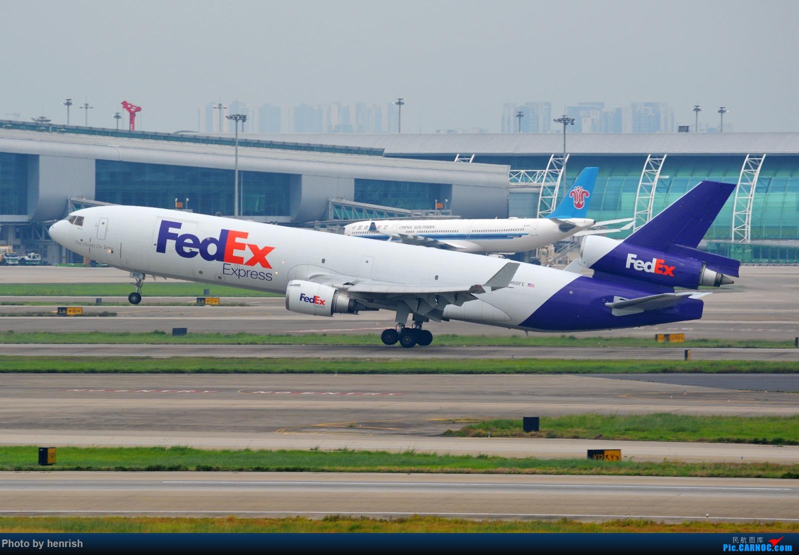 Re:[原创]【肥威的CAN】5月后半,雨季期间广州好货若干。【 广东青少年拍机小队】【广州,你好!】 MD MD-11F N610FE 中国广州白云国际机场