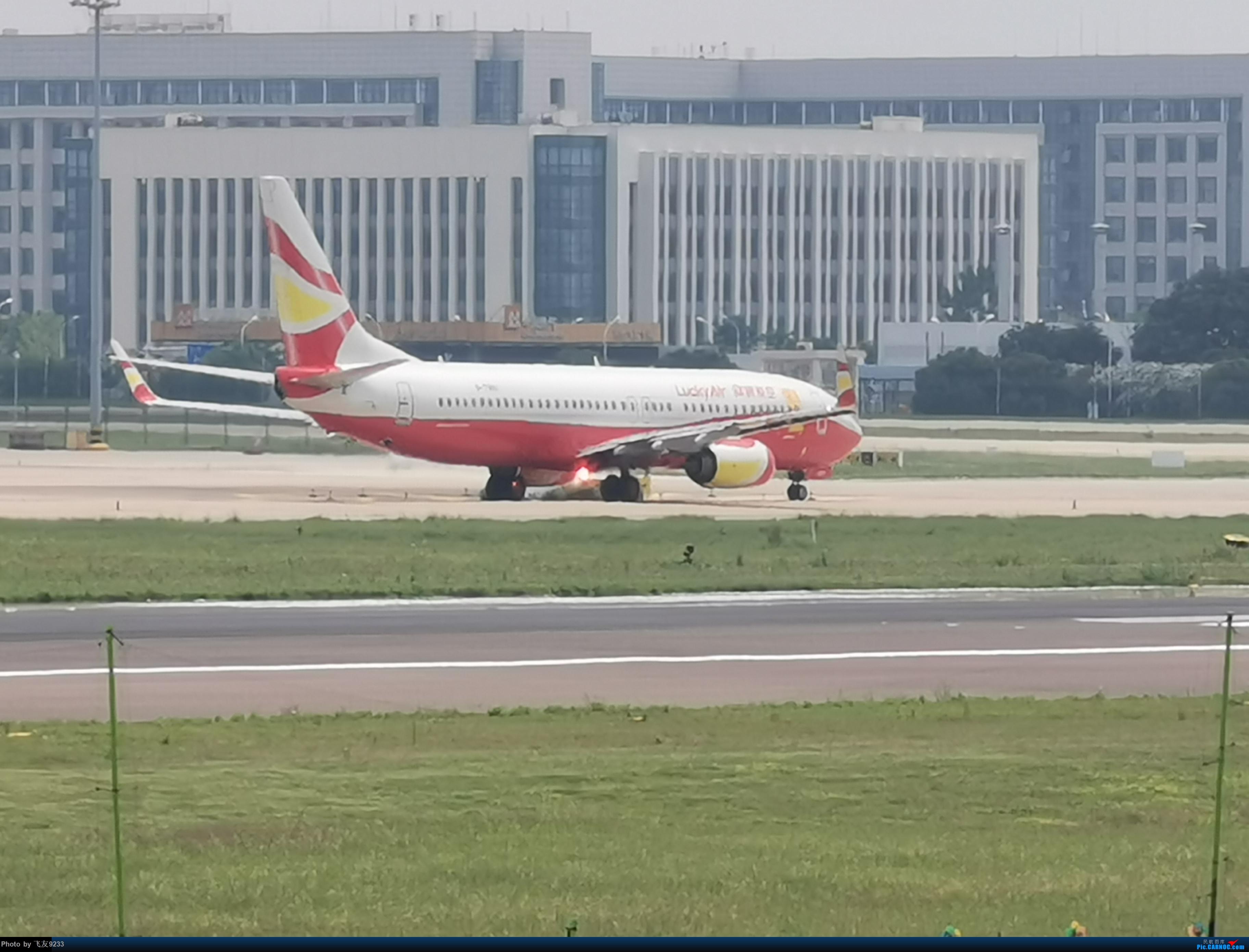 Re:[原创]武汉天河拍机之旅 BOEING 737-800 B-7991 中国武汉天河国际机场