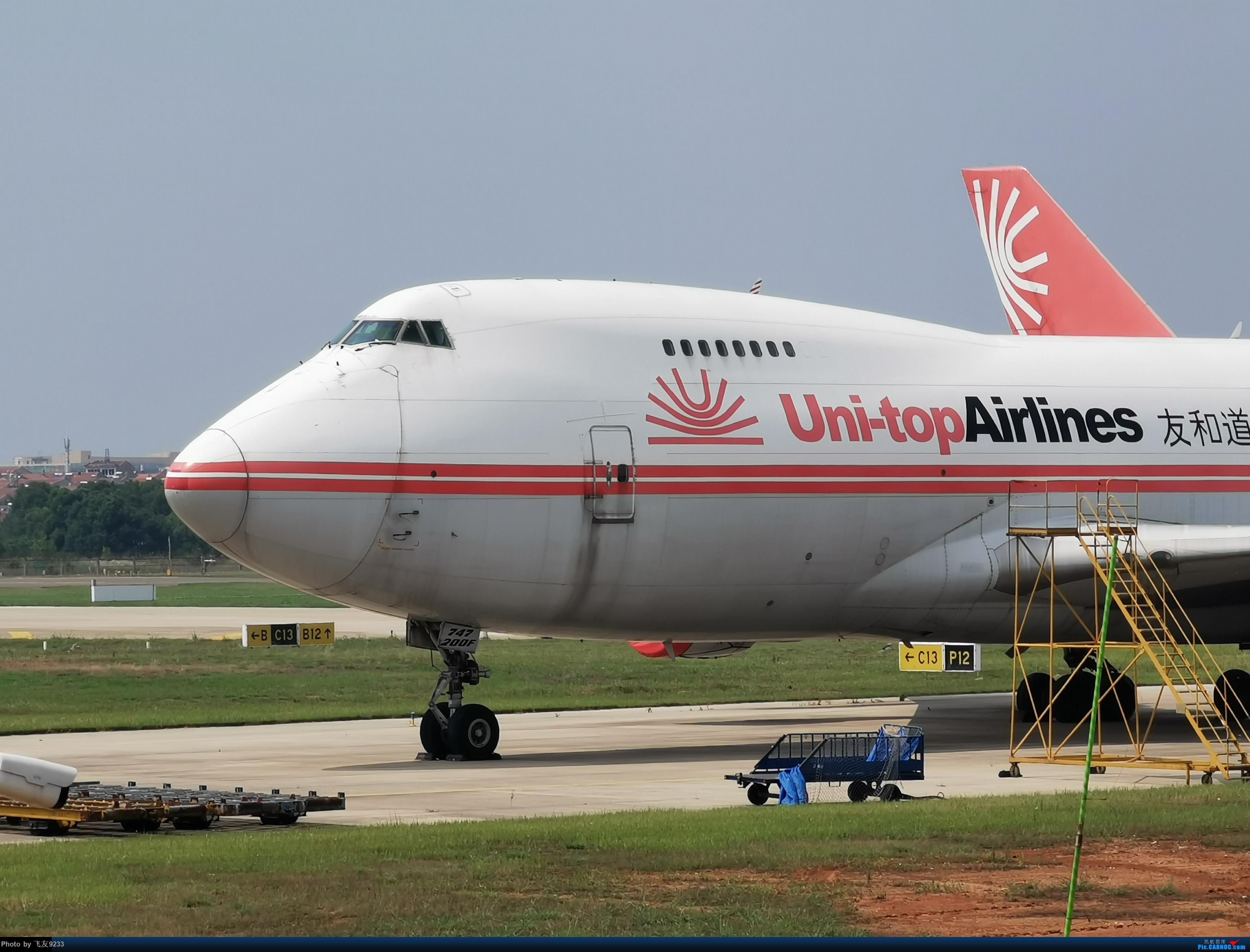 Re:[原创]武汉天河拍机之旅 BOEING 747-200 B-2462 中国武汉天河国际机场