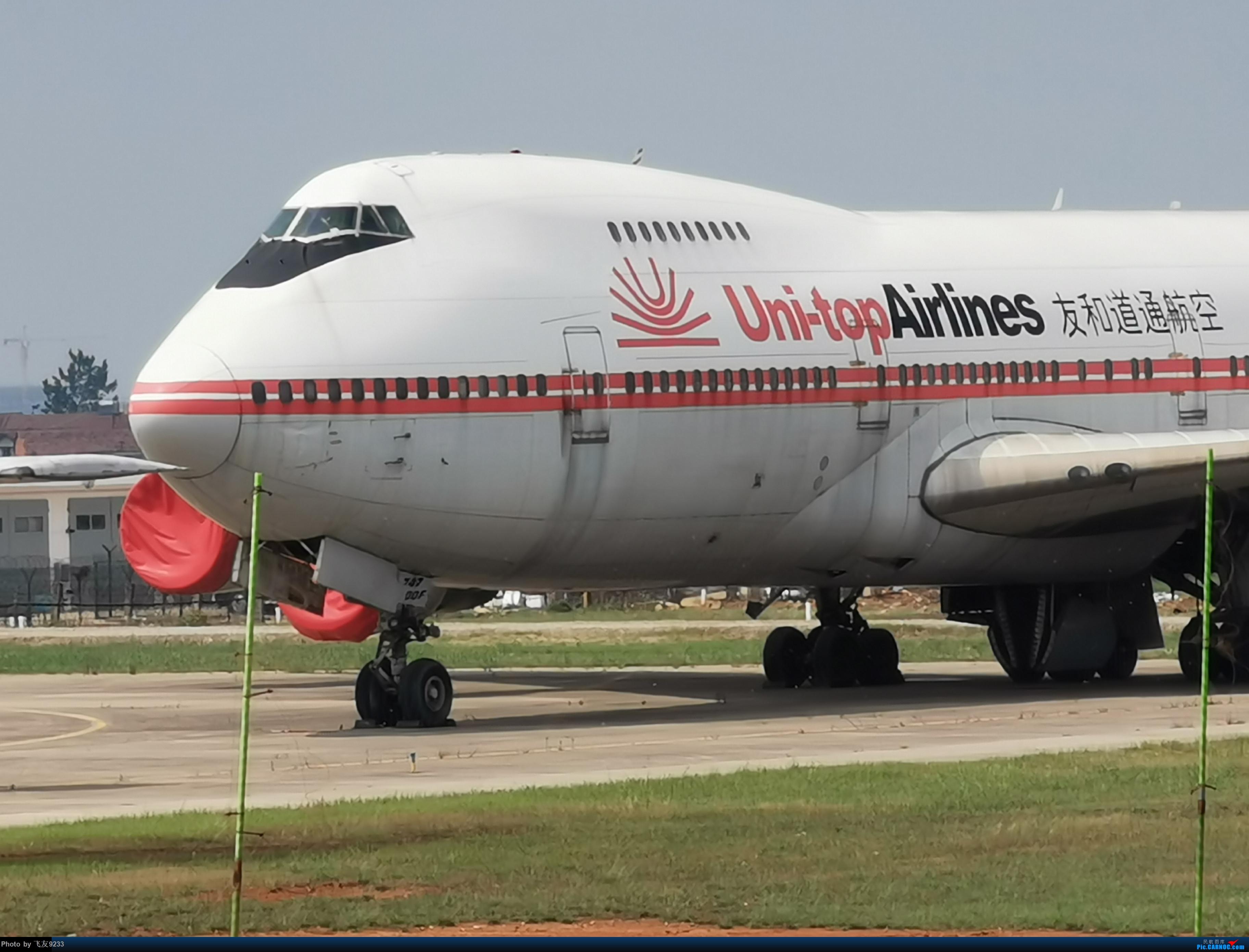 Re:[原创]武汉天河拍机之旅 BOEING 747-200 B-2448 中国武汉天河国际机场