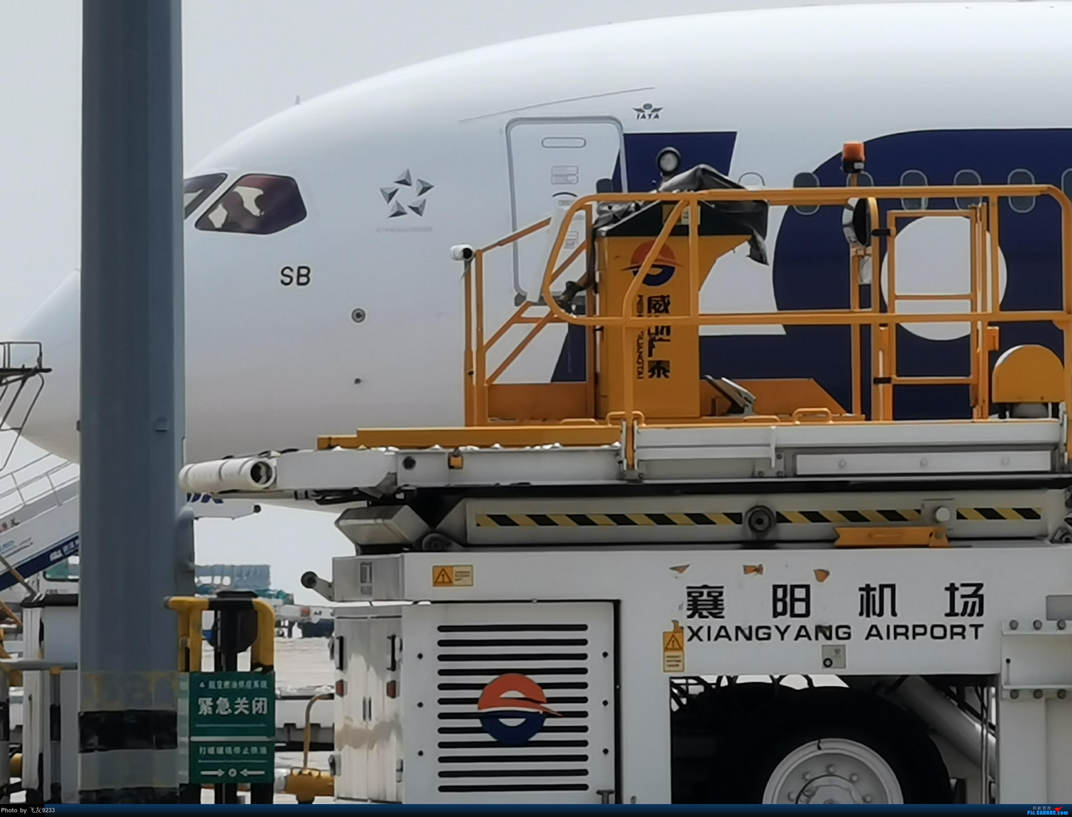 Re:[原创]武汉天河拍机之旅 BOEING 787-9  中国武汉天河国际机场