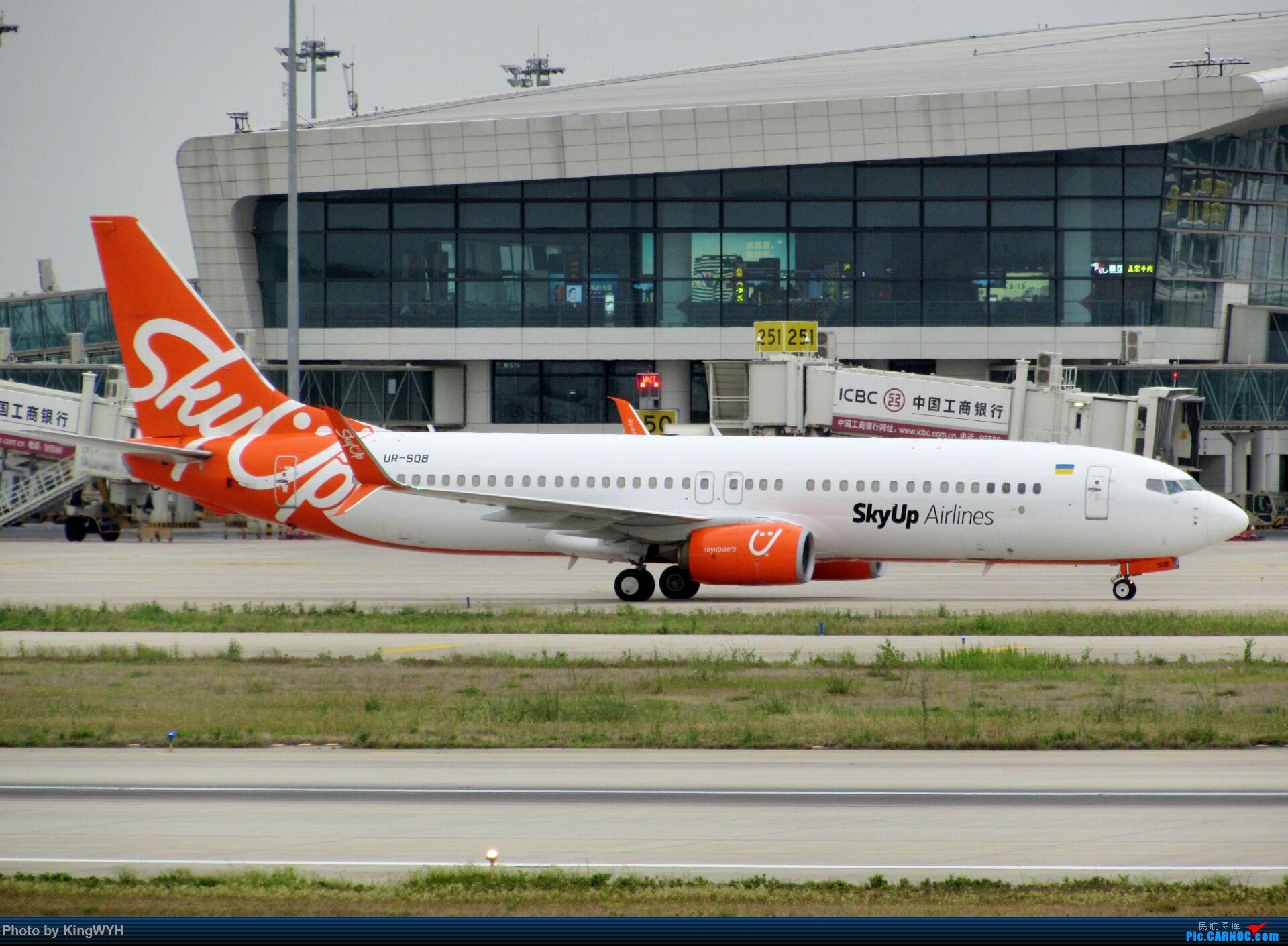 [原创]乌克兰SkyUp在郑州机场 BOEING 737-800 UR-SQB 中国郑州新郑国际机场