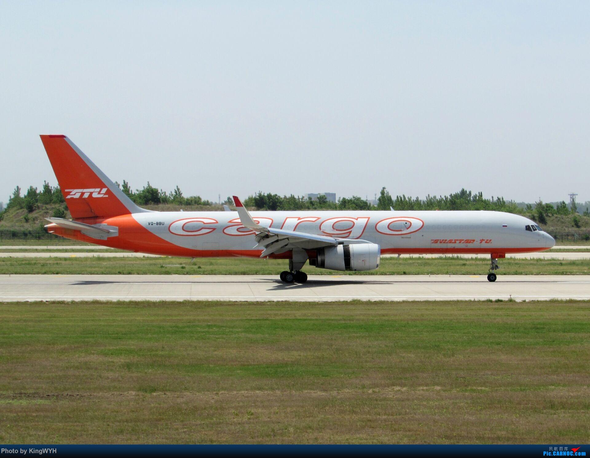 [原创]机身大写的Cargo BOEING 757-200F VQ-BBU 郑州新郑国际机场