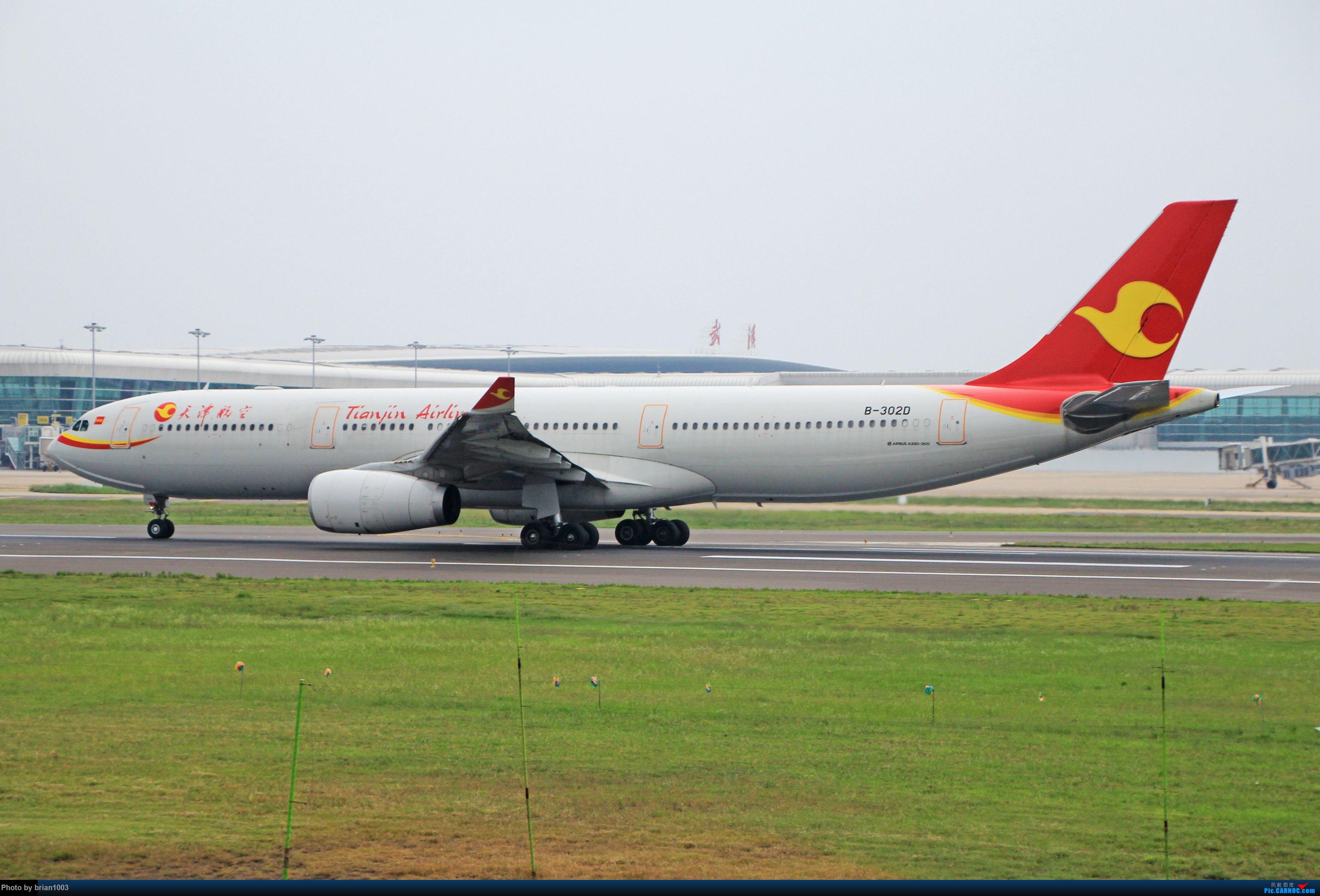 """Re:[原创]WUH天河机场拍机之""""天河归队""""六月篇(X7家744F) AIRBUS A330-300 B-302D 中国武汉天河国际机场"""