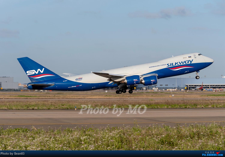 Re:[原创]丝路748头部特写 BOEING 747-8 VQ-BWY 中国上海浦东国际机场