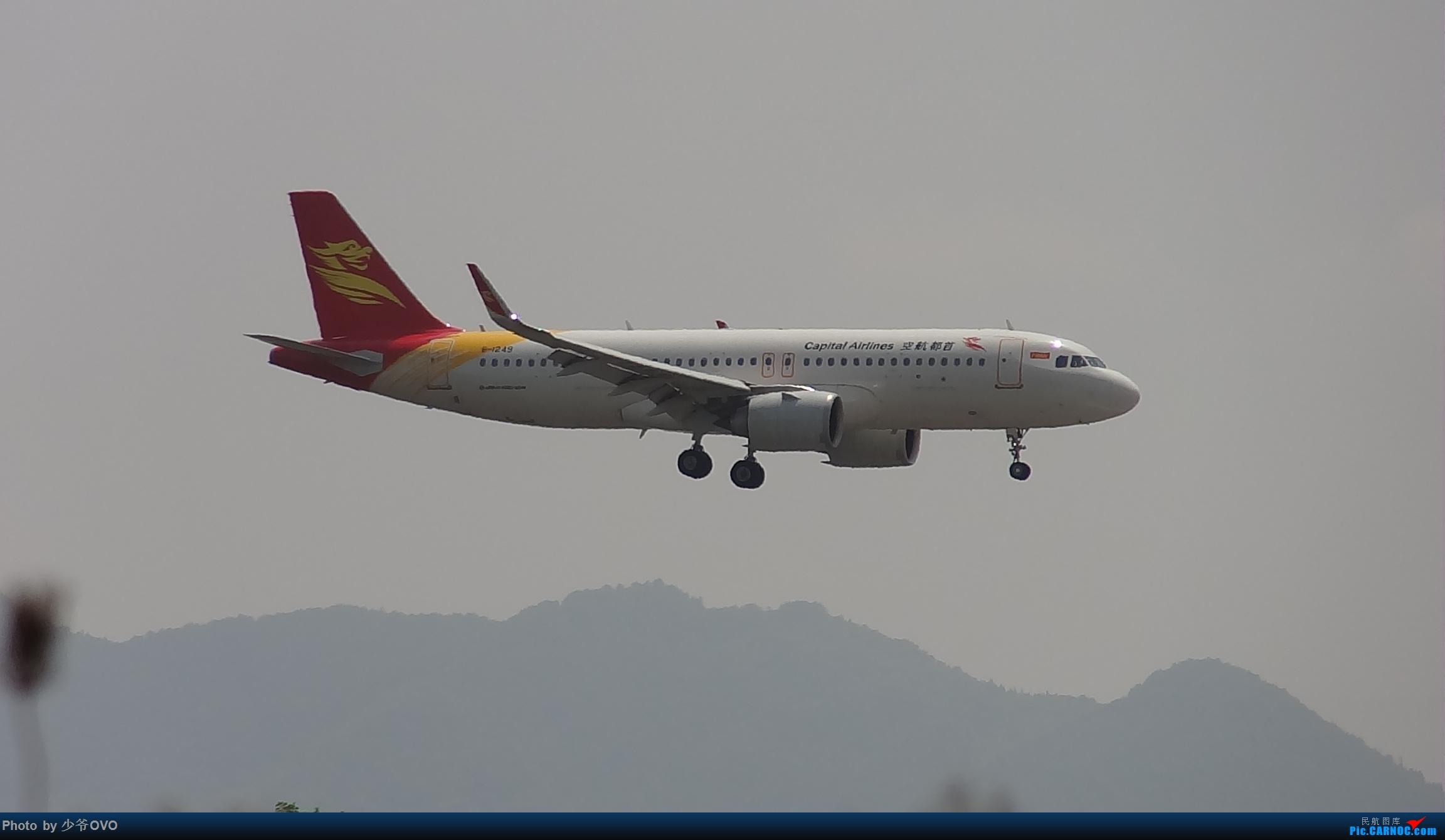 [原创]Re:[原创]人生最后一个儿童节的CKG拍机,久违的胜安738 AIRBUS A320NEO B-1249 中国重庆江北国际机场