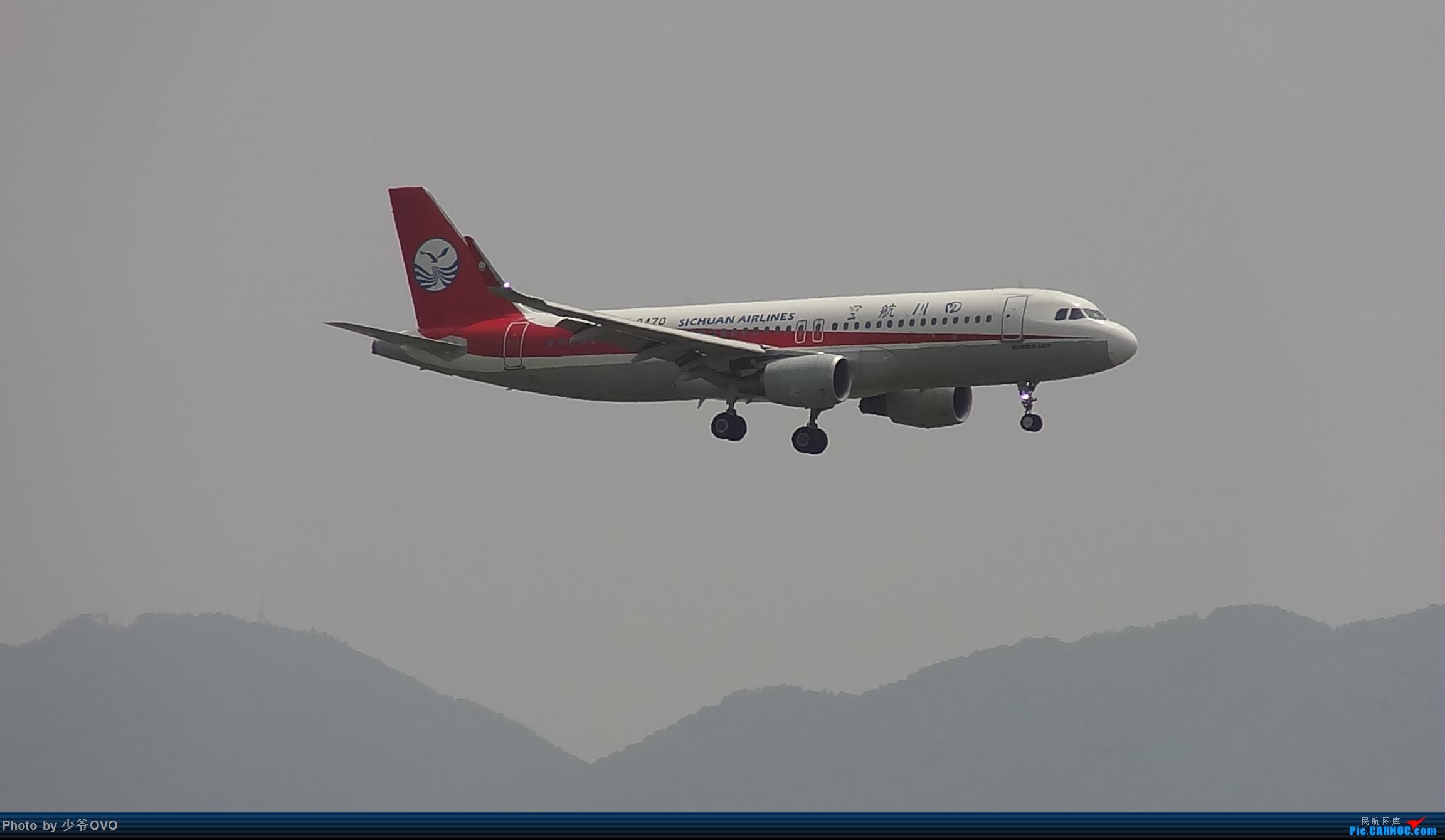 Re:[原创]Re:[原创]人生最后一个儿童节的CKG拍机,久违的胜安738 AIRBUS A320-200 B-8470 中国重庆江北国际机场