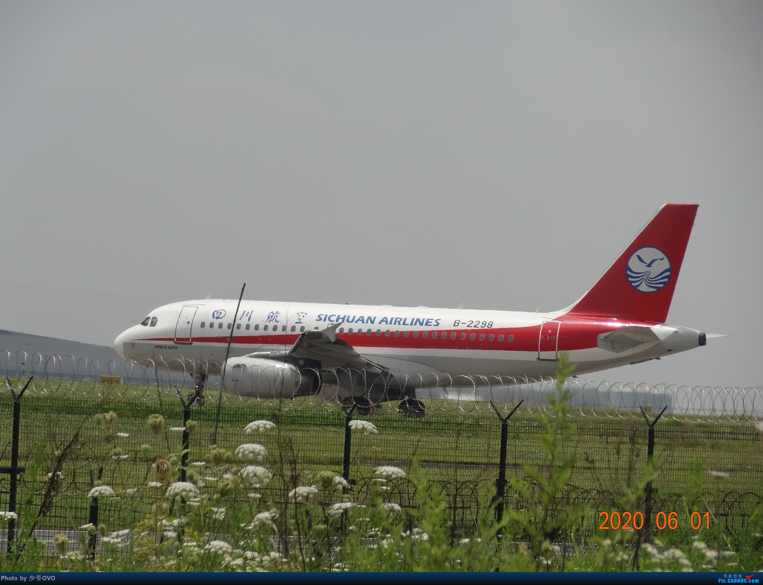 Re:[原创]Re:[原创]人生最后一个儿童节的CKG拍机,久违的胜安738 AIRBUS A319-100 B-2298 中国重庆江北国际机场