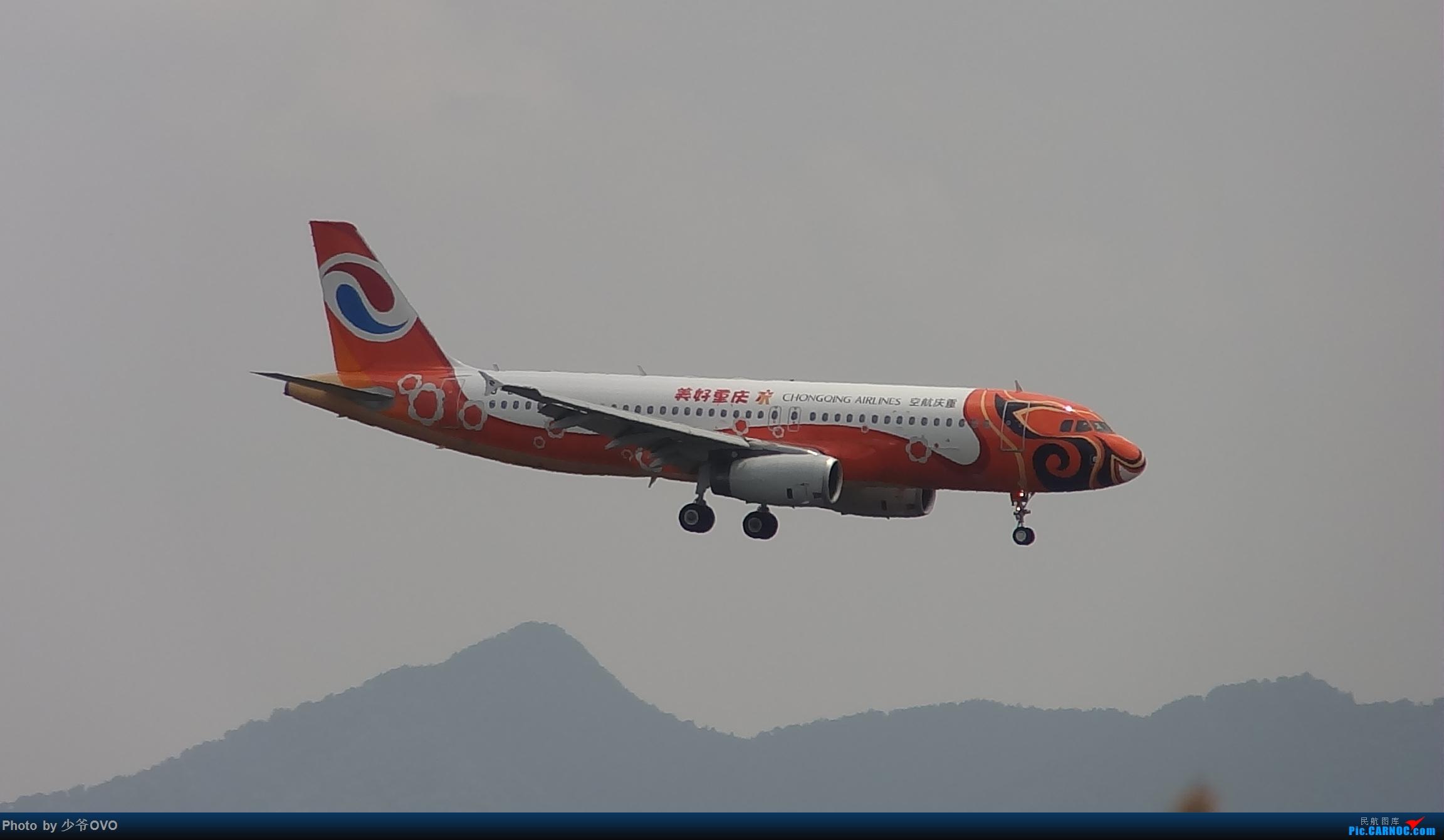 Re:[原创]Re:[原创]人生最后一个儿童节的CKG拍机,久违的胜安738 AIRBUS A320-200 B-6761 中国重庆江北国际机场