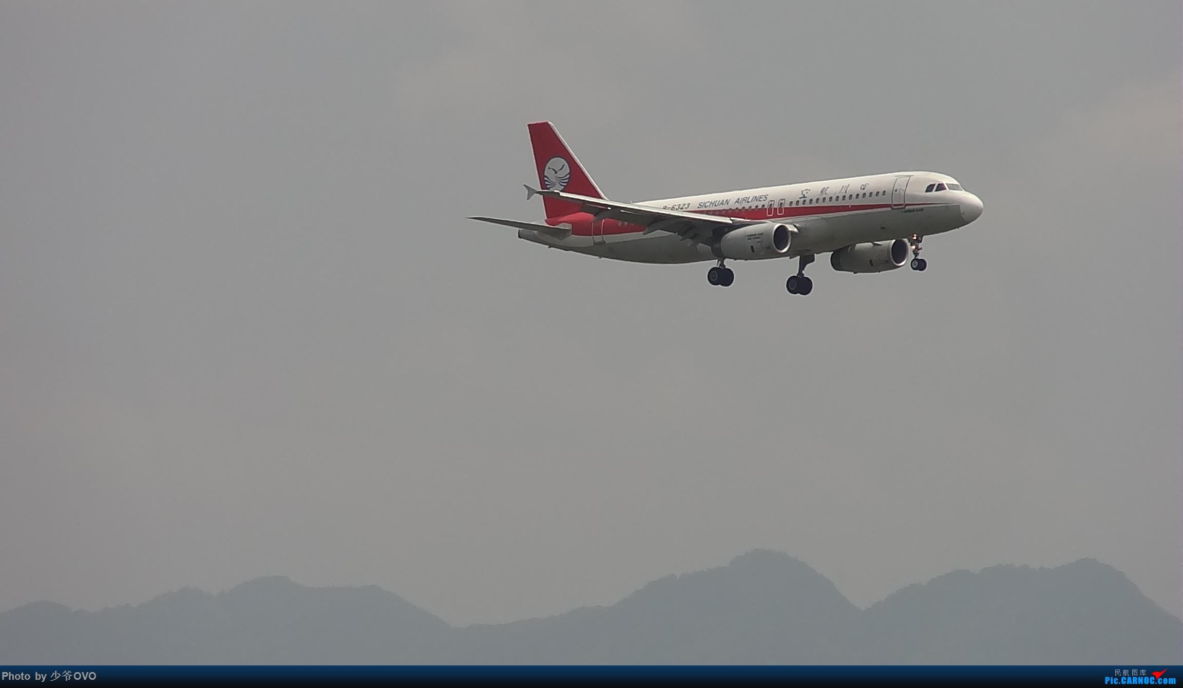 Re:[原创]Re:[原创]人生最后一个儿童节的CKG拍机,久违的胜安738 AIRBUS A320-200 B-6323 中国重庆江北国际机场