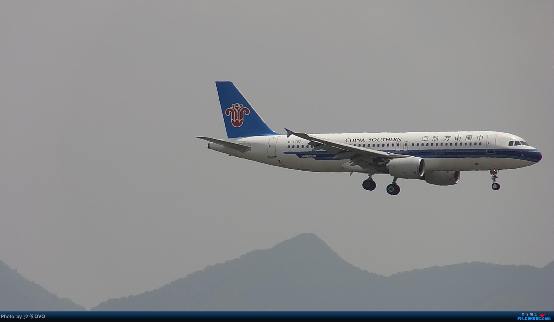 Re:[原创]Re:[原创]人生最后一个儿童节的CKG拍机,久违的胜安738 AIRBUS A320-200 B-6783 中国重庆江北国际机场