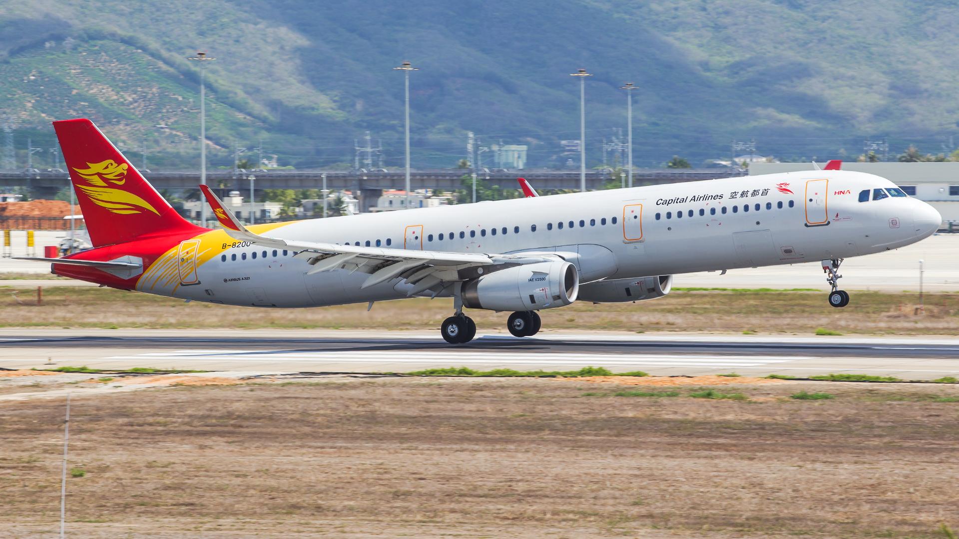 Re:[原创]。。。[SYX]北纬18°的三亚日记。。。(二) AIRBUS A321-200 B-8200 中国三亚凤凰国际机场