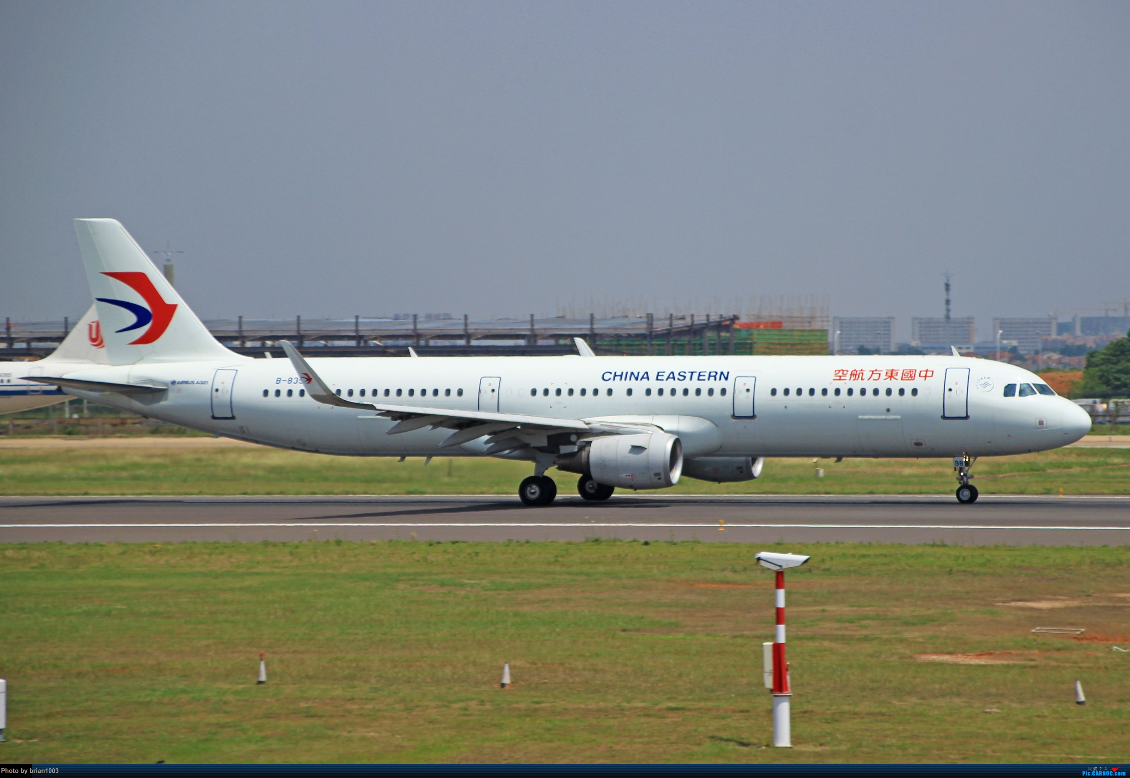 Re:[原创]WUH天河机场拍机之六月还有啥(X7家744F、天津航空333) AIRBUS A321-200 B-8398 中国武汉天河国际机场