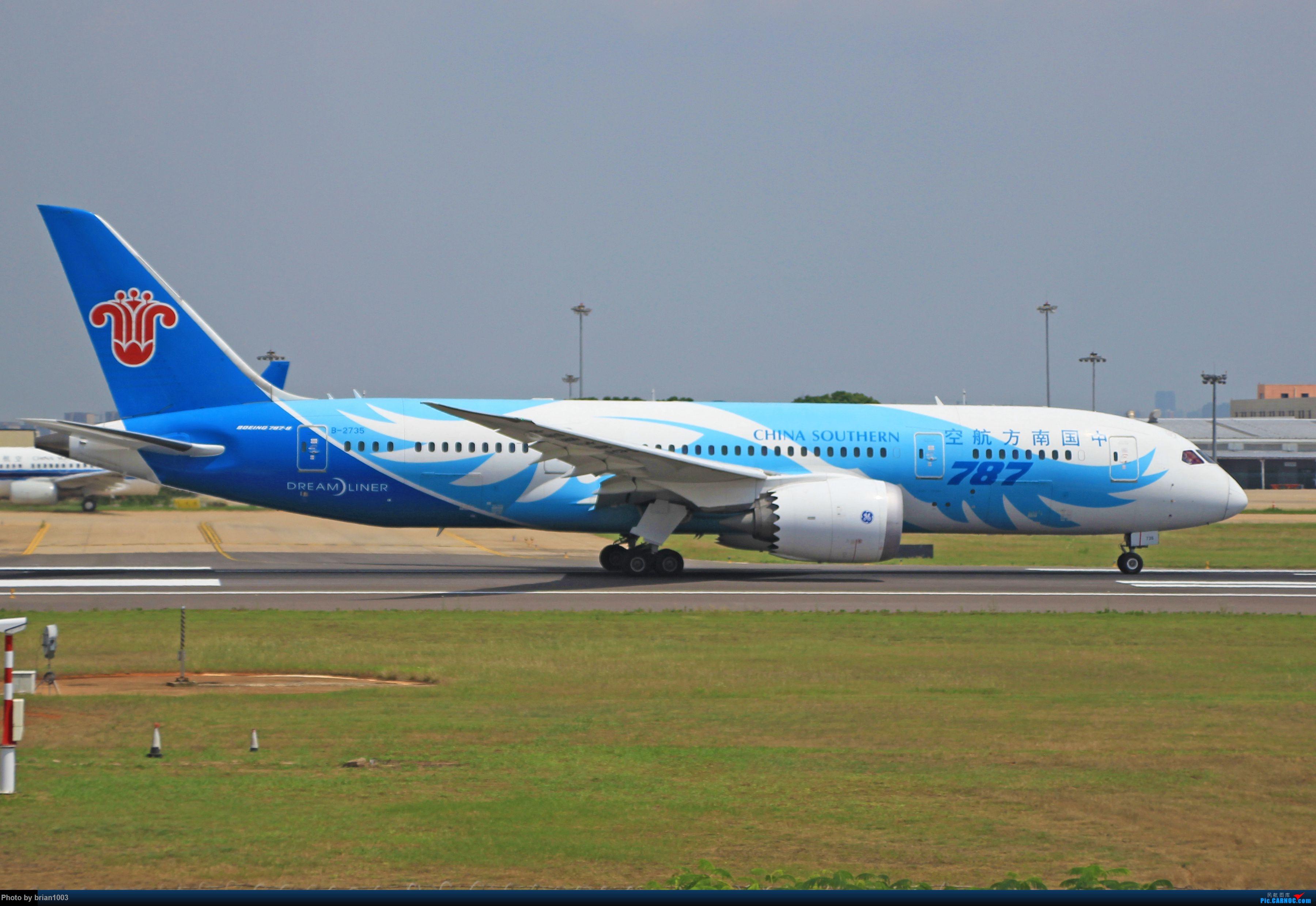 Re:[原创]WUH天河机场拍机之六月还有啥(X7家744F、天津航空333) BOEING 787-8 B-2735 中国武汉天河国际机场