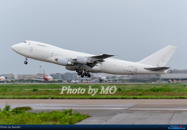 [原创]二、四、八 BOEING 747-200 ER-BAT 中国上海浦东国际机场