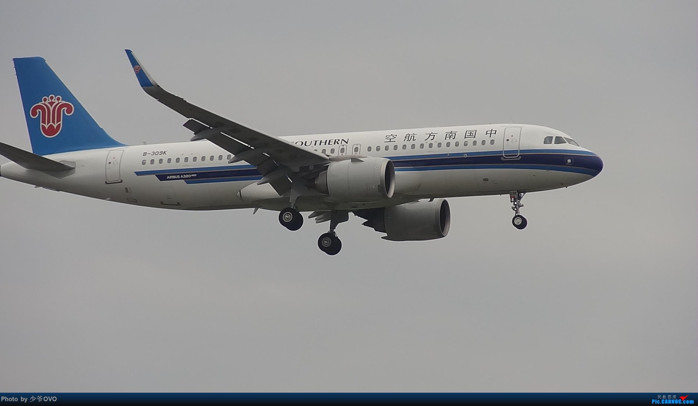 [原创]CKG拍机,数码机最后的倔强 AIRBUS A320NEO B-309K 中国重庆江北国际机场