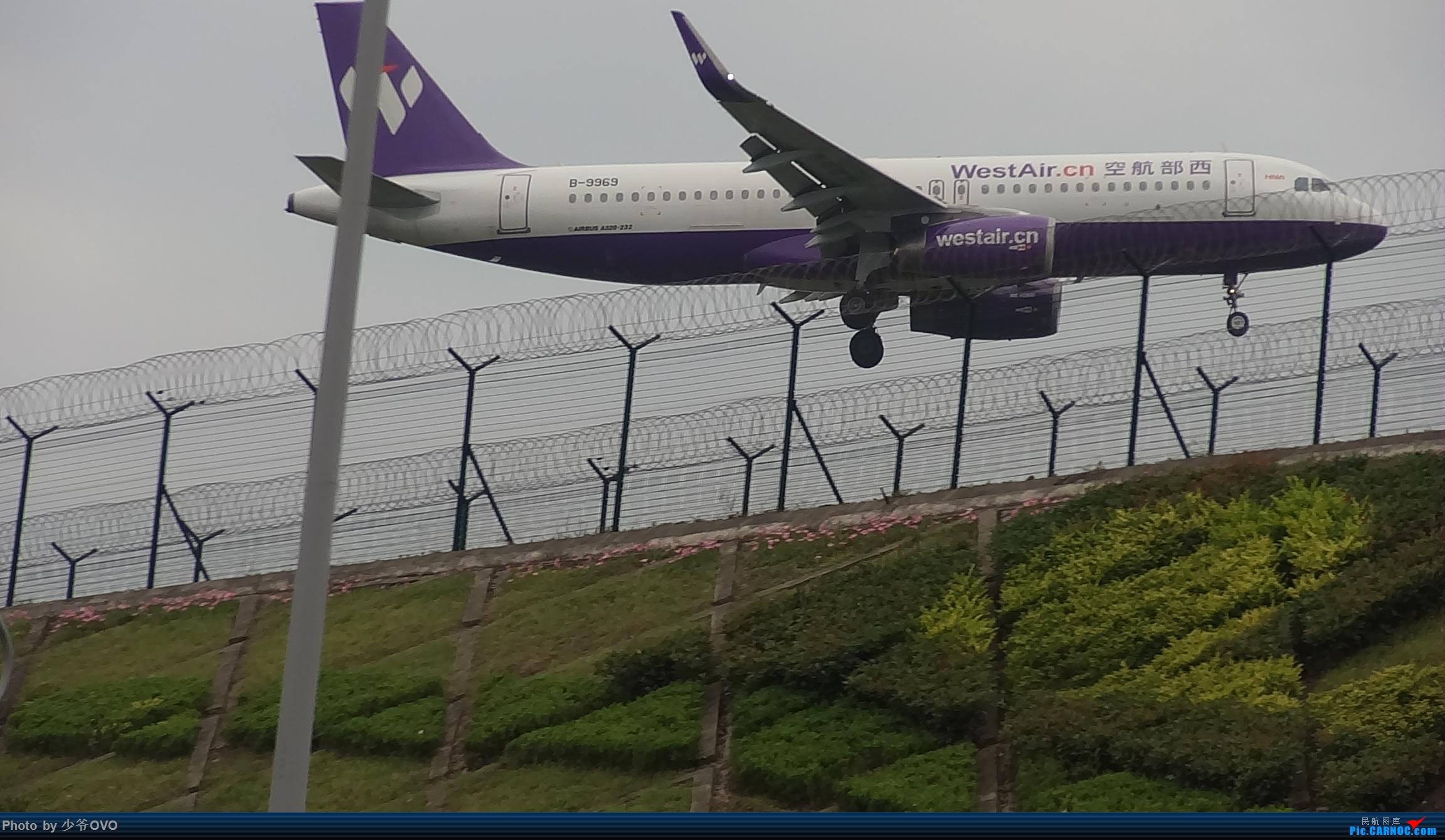 Re:[原创]CKG拍机,数码机最后的倔强 AIRBUS A320-200 B-9969 中国重庆江北国际机场