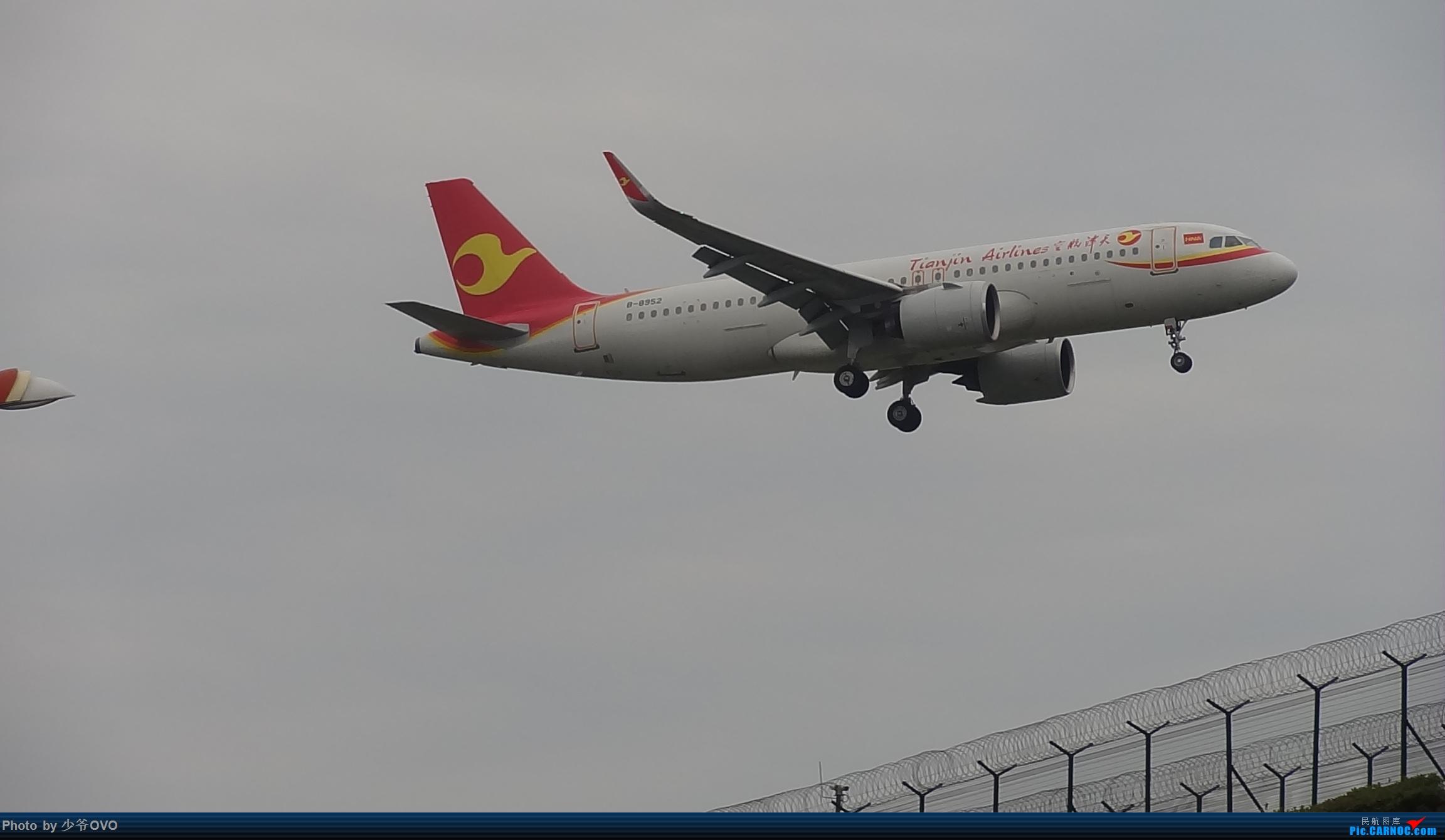 Re:[原创]CKG拍机,数码机最后的倔强 AIRBUS A320NEO B-8952 中国重庆江北国际机场