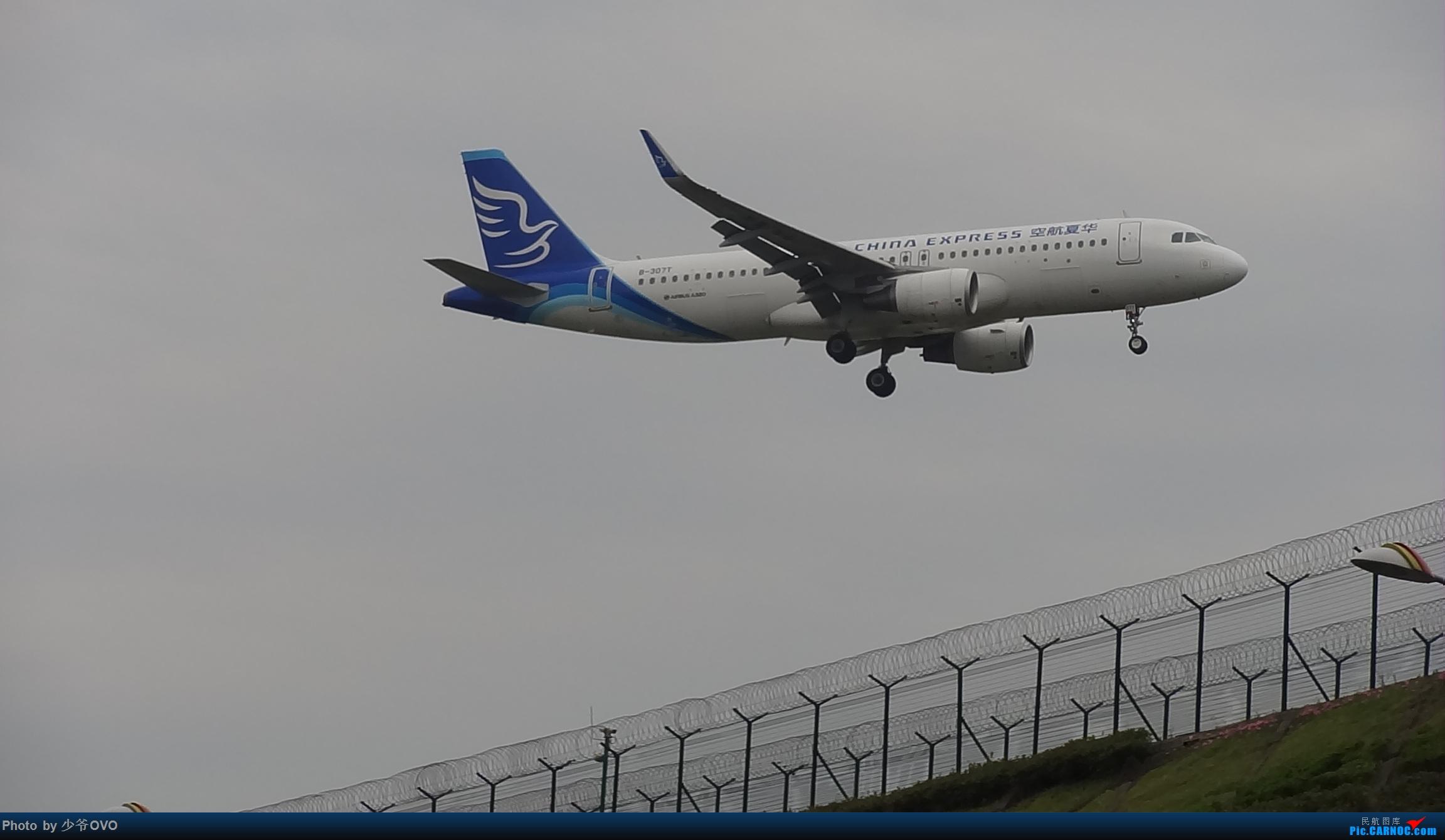 Re:[原创]CKG拍机,数码机最后的倔强 AIRBUS A320-200 B-307T 中国重庆江北国际机场